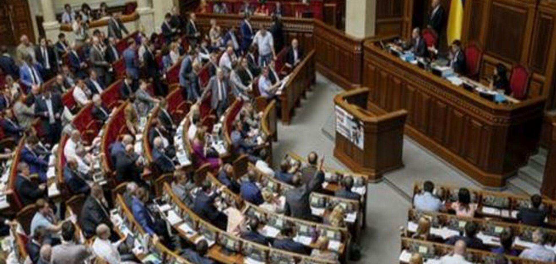 Рада дала 'зелене світло' низці міжнародних кредитів