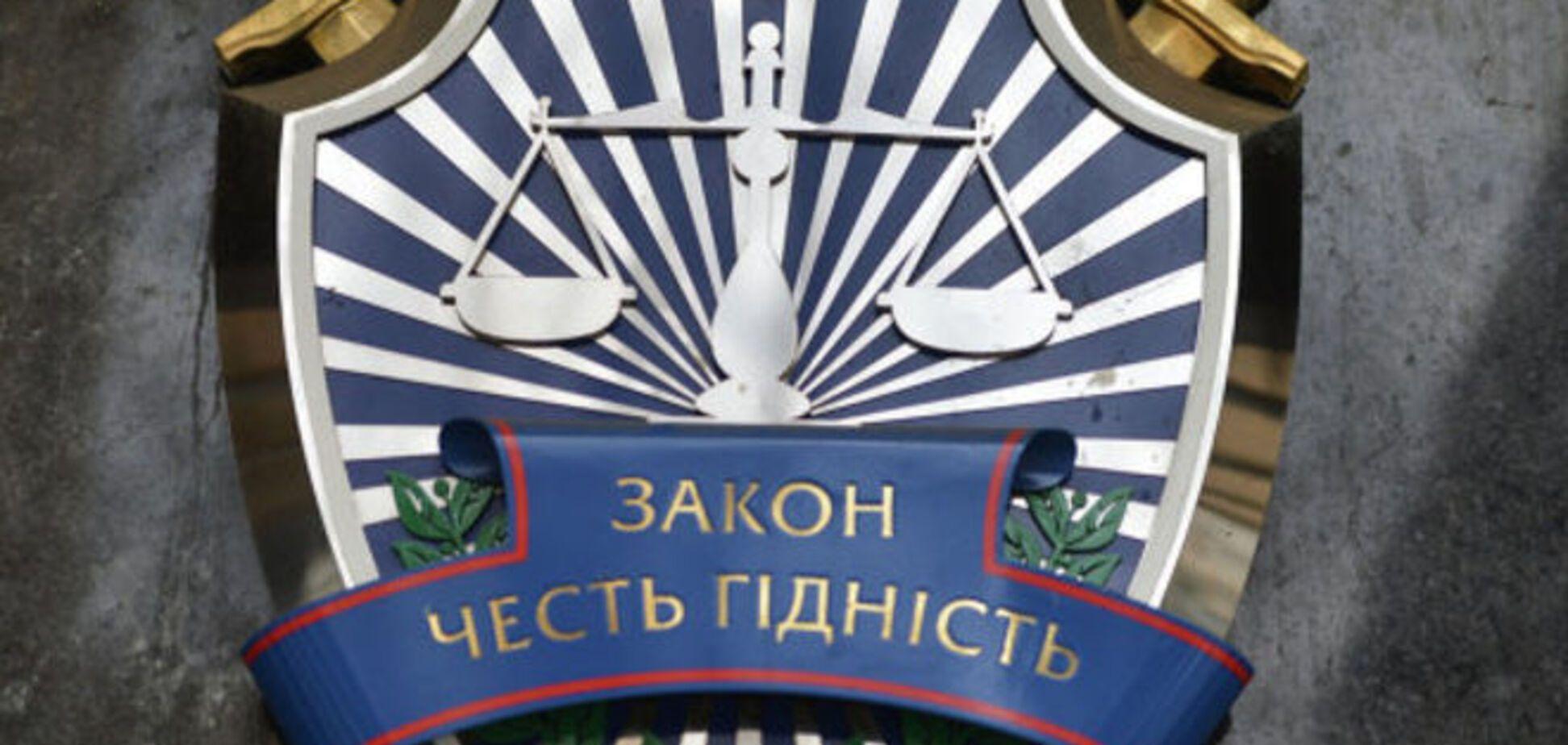 Призначено нового прокурора Київської області - 16 липня 2015
