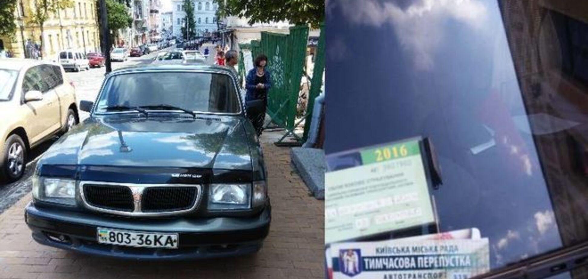 'Мені пофіг': у Києві автомобіль мерії став 'героєм парковки'