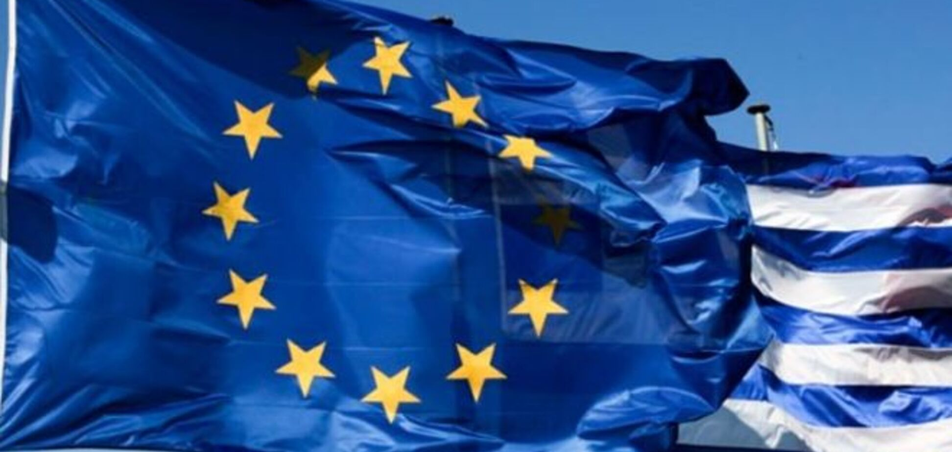Еврогруппа одобрила выделение Греции кредита
