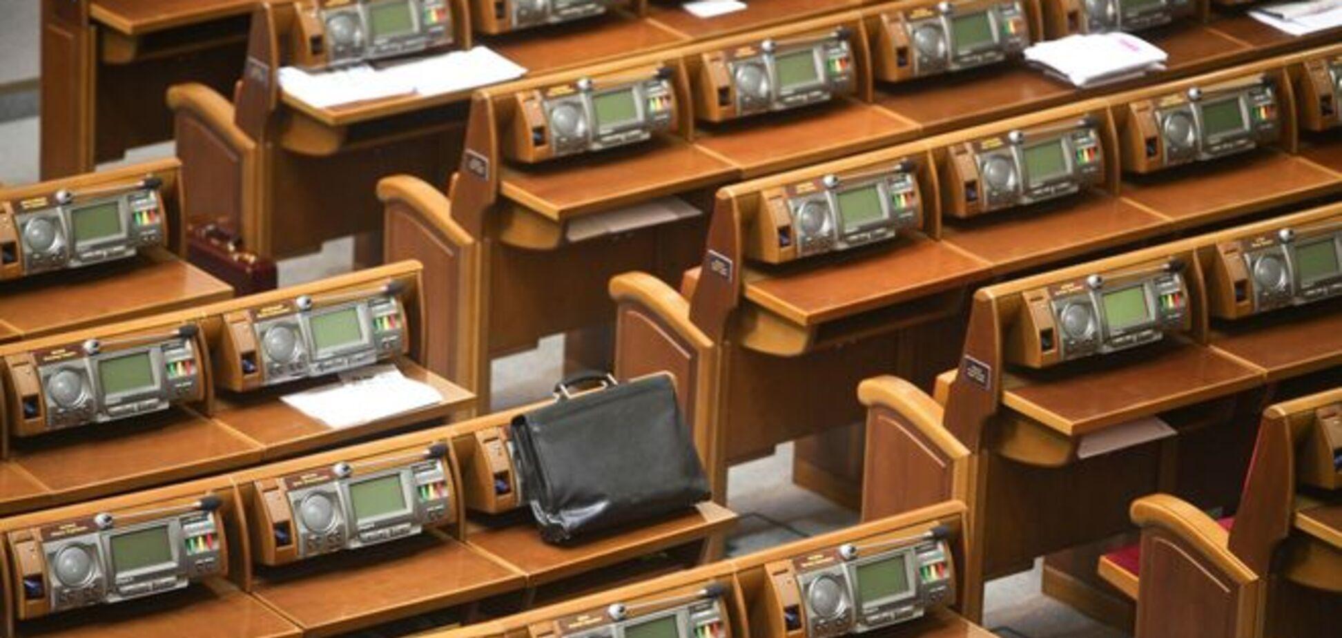 Частина коаліції відмовилася голосувати за зміни до Конституції
