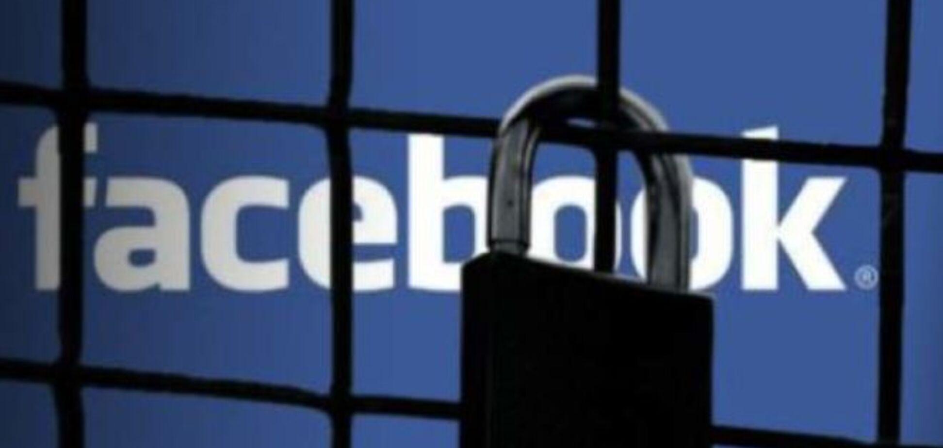 Знайдено спосіб, як можна обійти блокування у Facebook