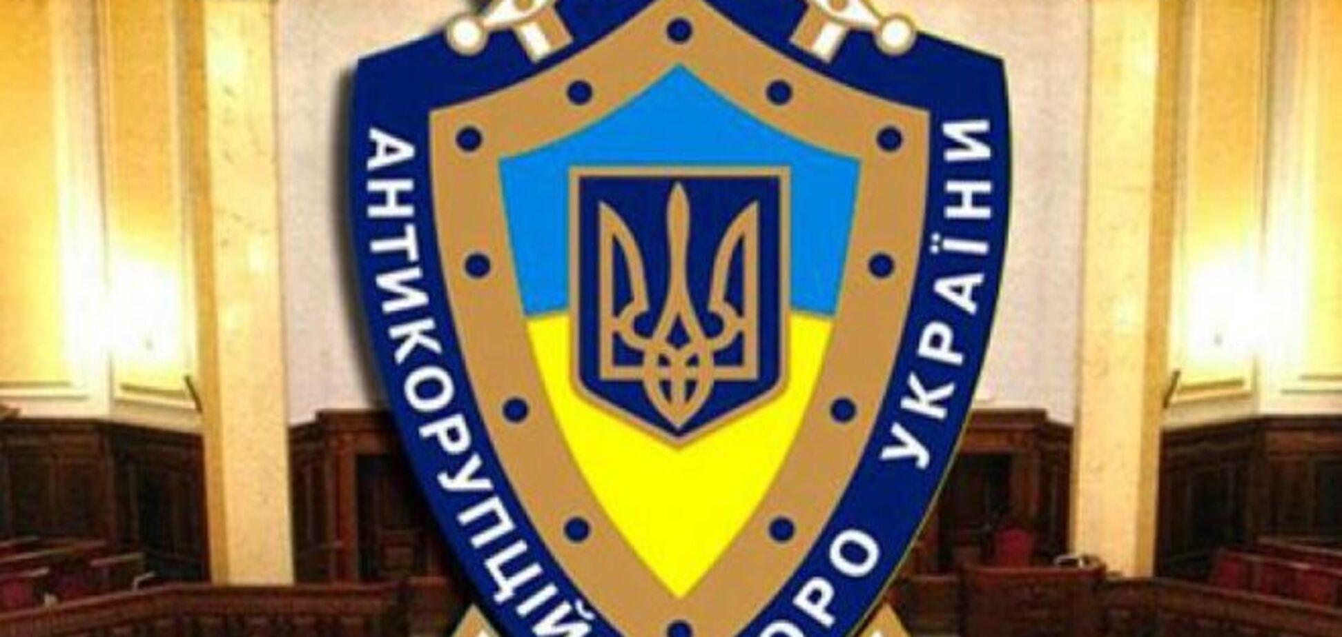 Рада дала добро на зміни в законі про Антикорупційне нацбюро
