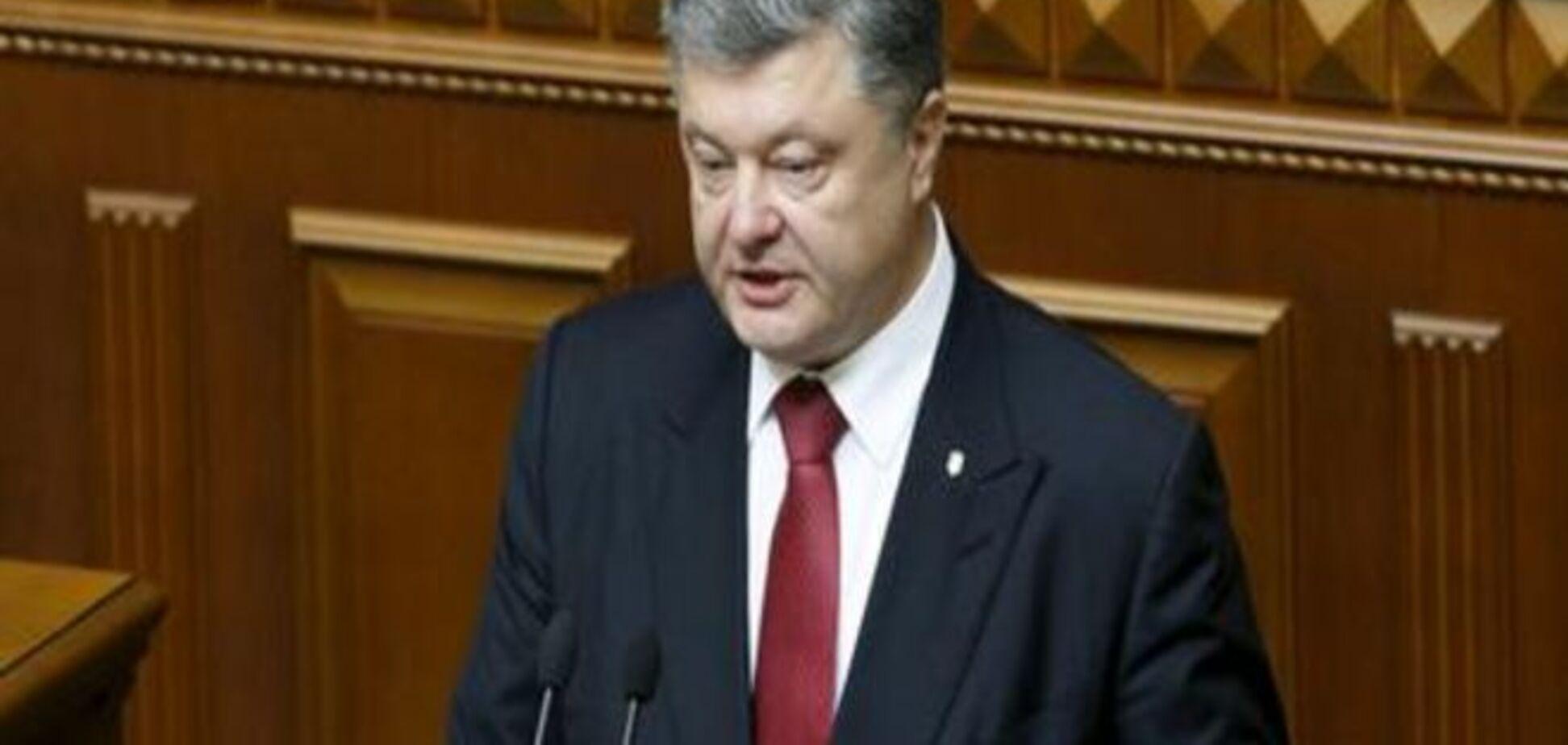 Порошенко: Зміни до Конституції не передбачають особливого статусу Донбасу