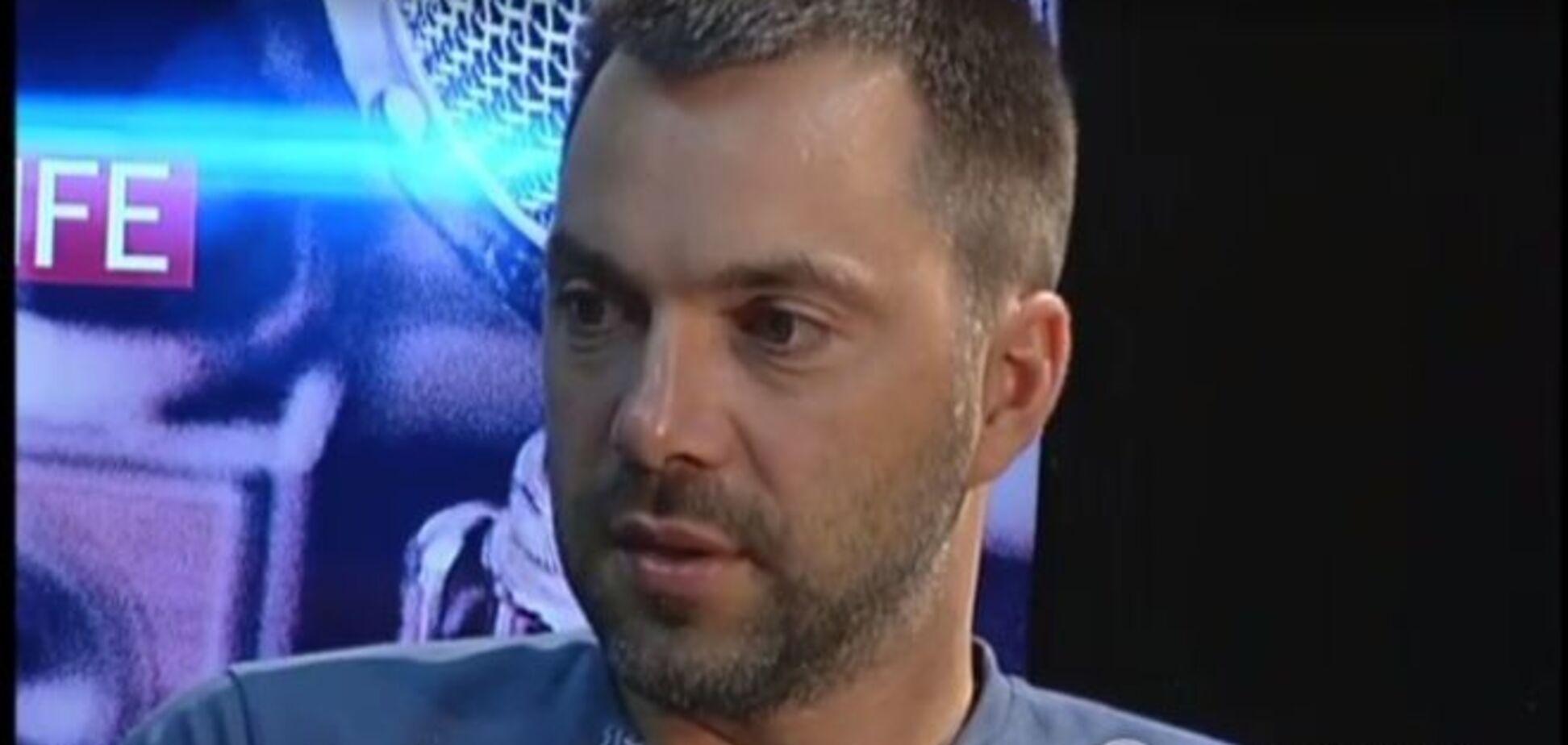 Арестович пояснив, чому Москаль став губернатором Закарпаття
