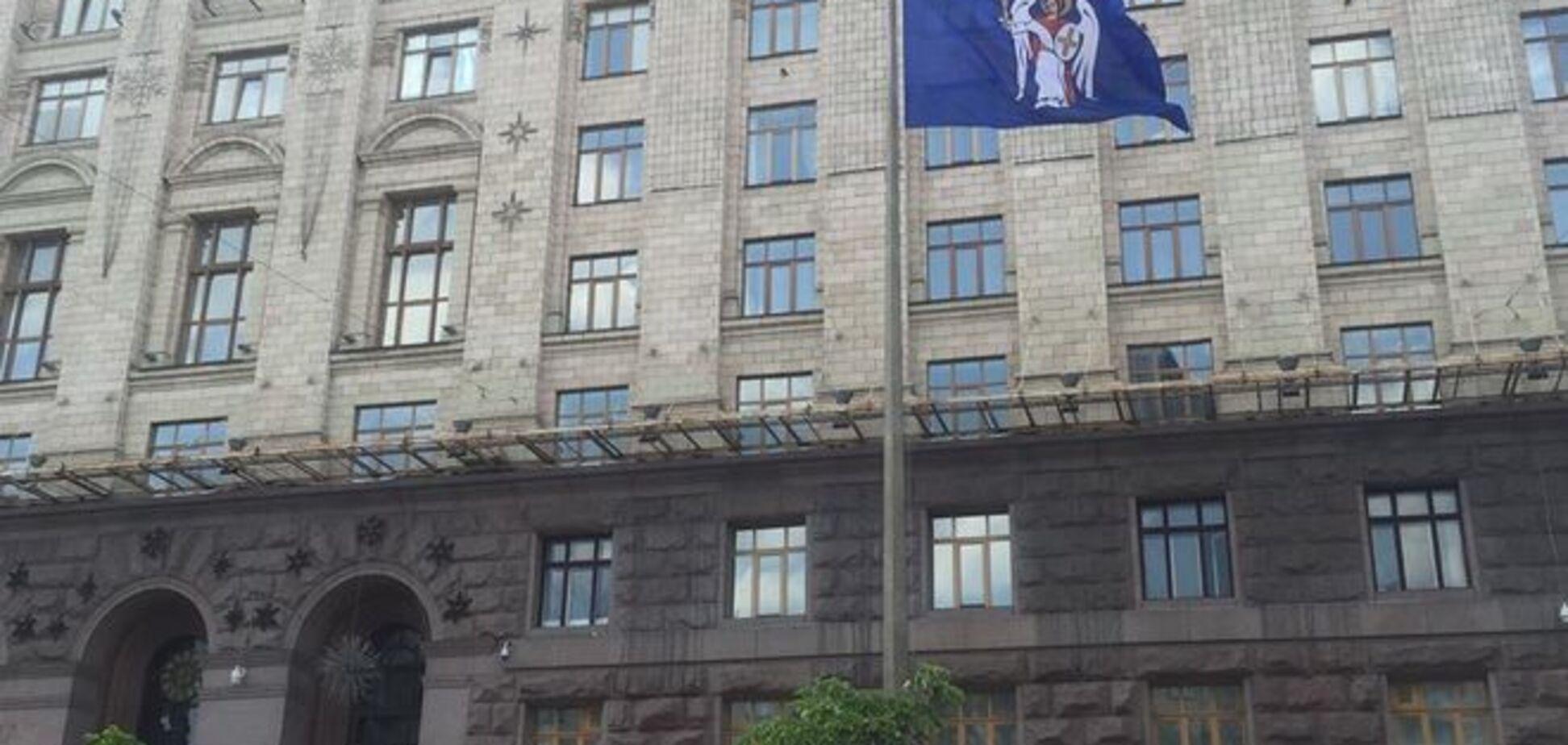 У Києві перейменували чотири вулиці