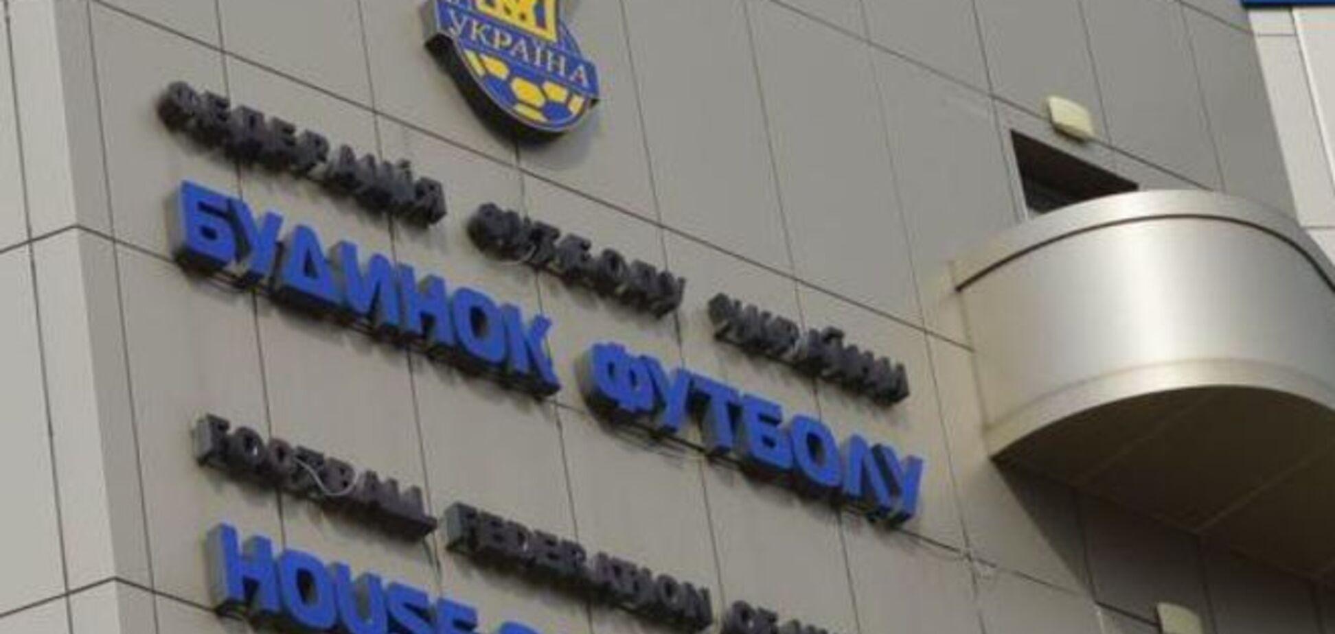 ФФУ офіційно ухвалила нову команду в еліту українського футболу
