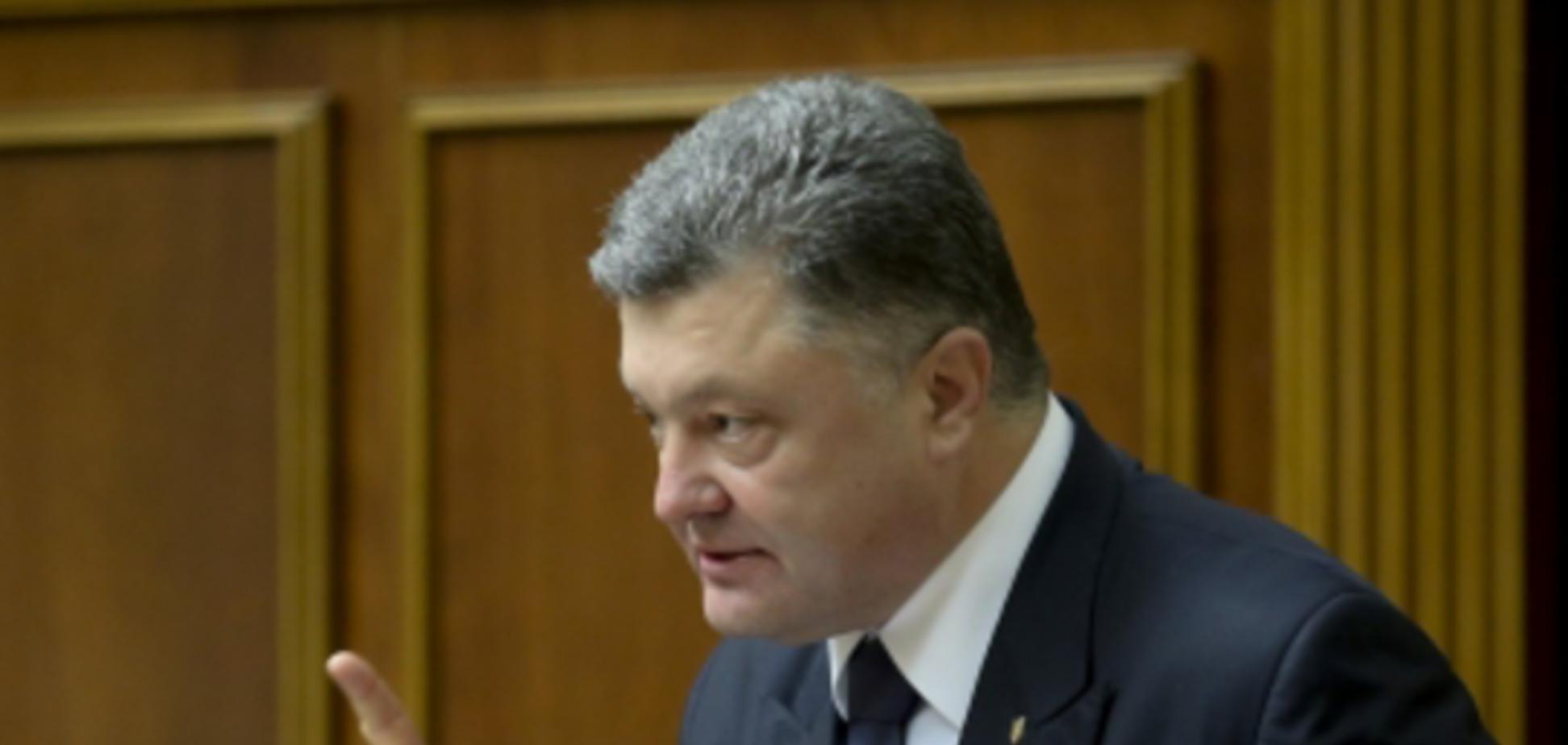 Особливий  статус Донбаса в Конституції: зрада чи  перемога. Реакція соцмереж