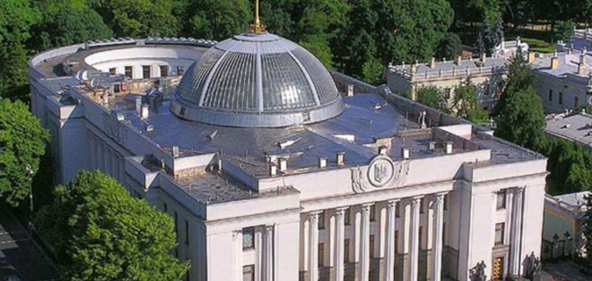 Мінфін порахував, у скільки обійдеться Україні популізм депутатів
