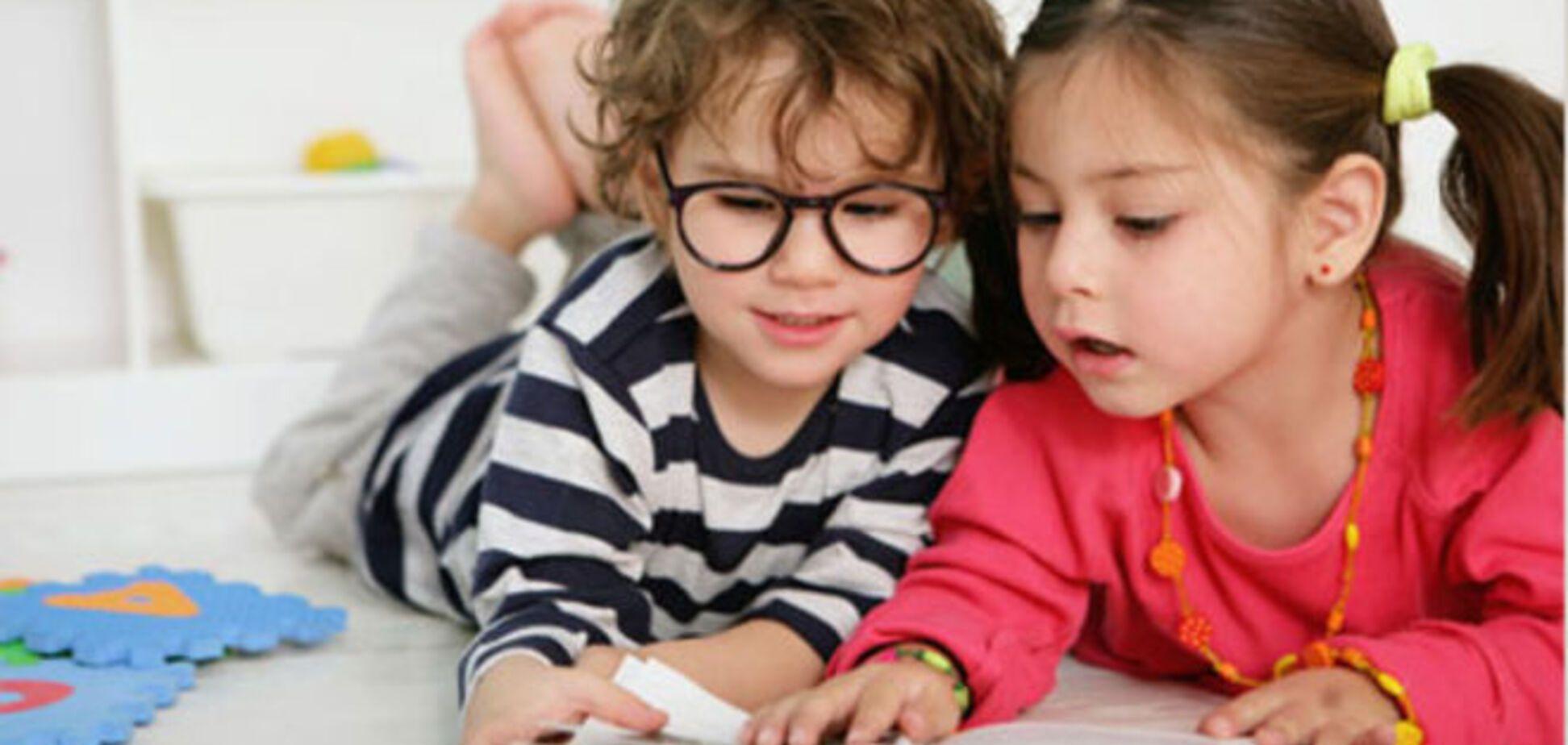 'Навчання против читання?' Опитування для батьків