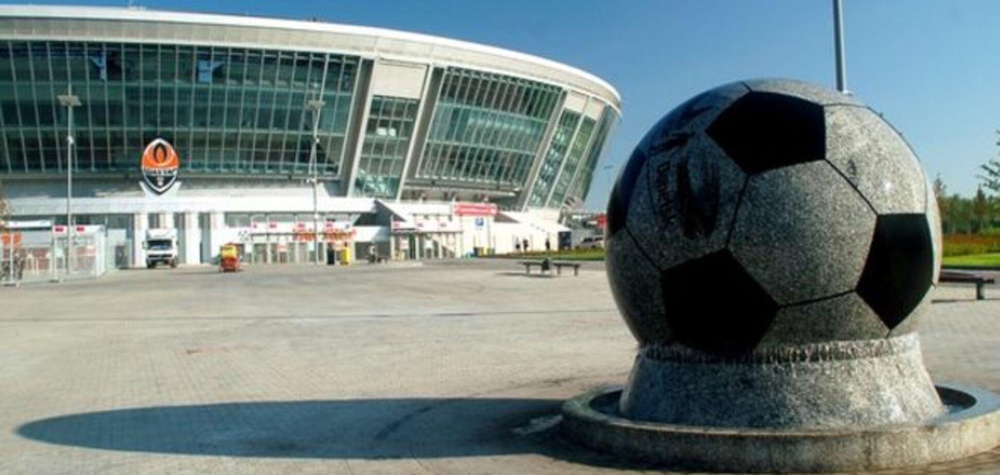 Біля 'Донбас Арени' запустили величезний м'яч: опубліковано відео