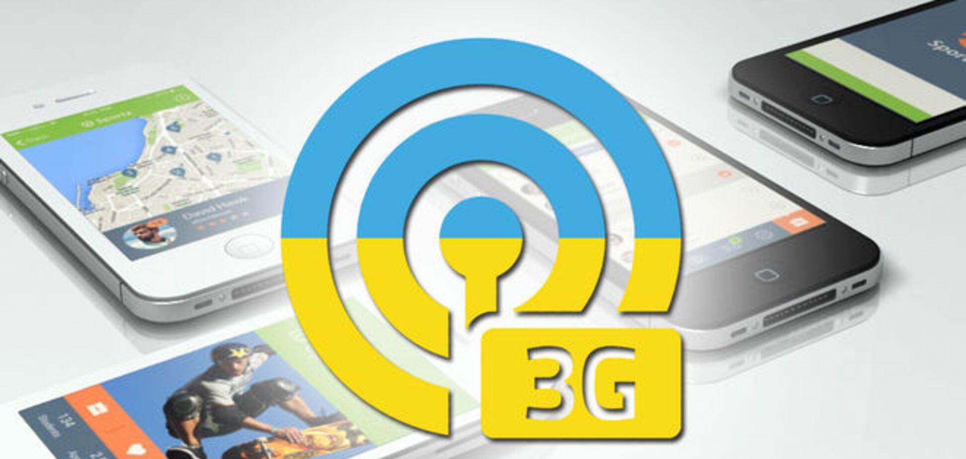 3G в Україні: хто більше всіх заробив на новому зв'язку
