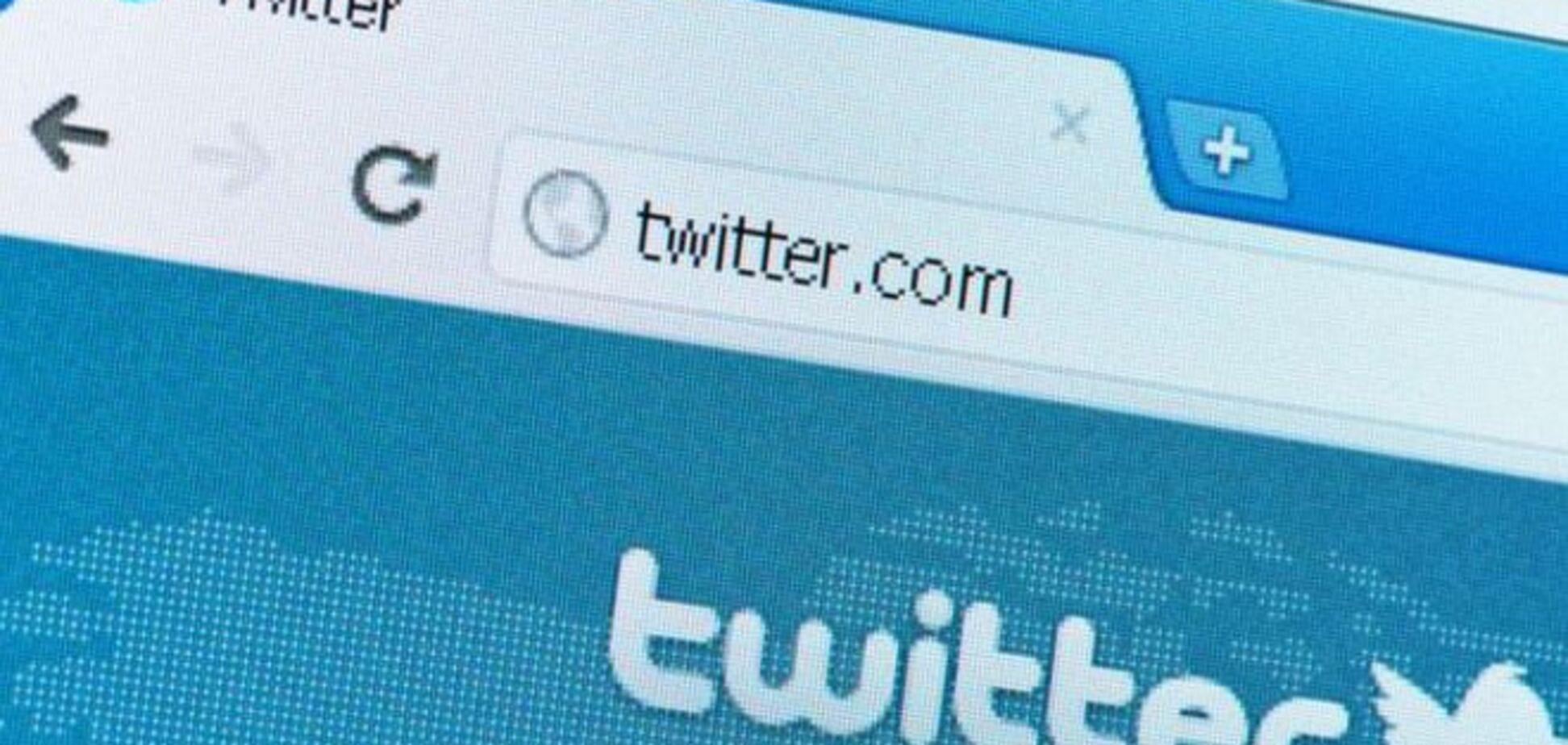 #НетОсобомуСтатусуДонбасса: по Twitter 'літає' новий хештег