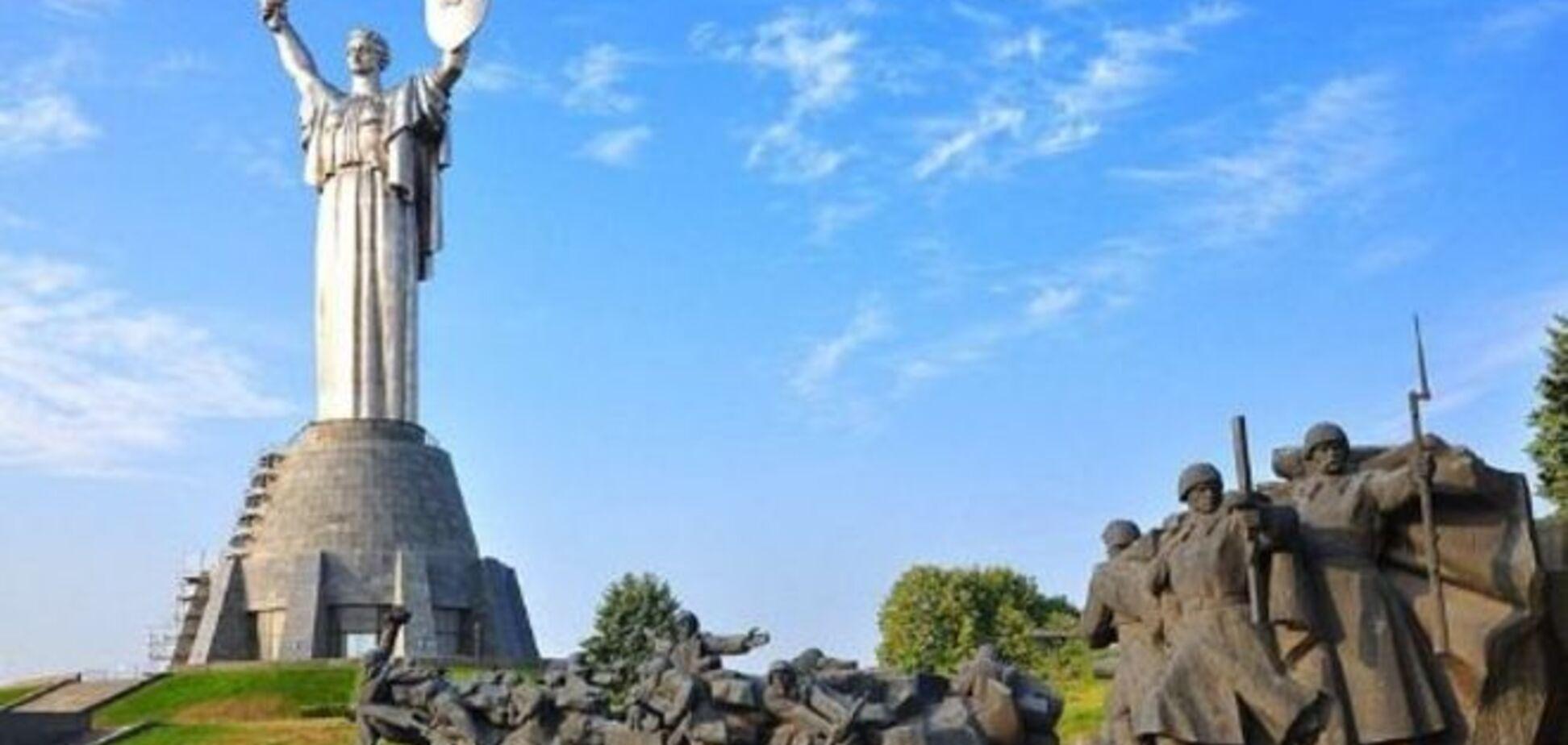 Декомунізація в Києві: перейменований Національний музей