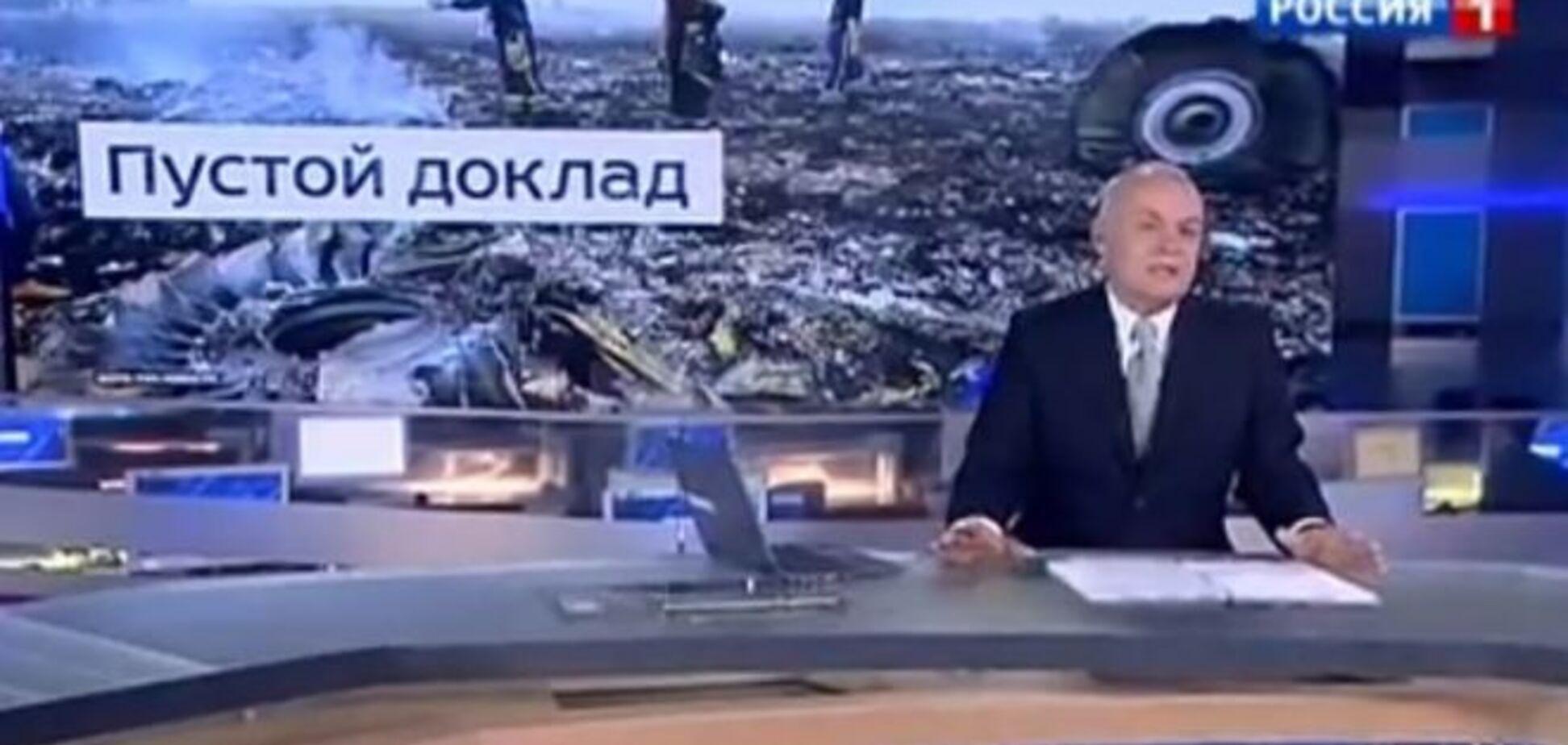 Еволюція брехні: як змінювалися версії Кремля про катастрофу Боїнга