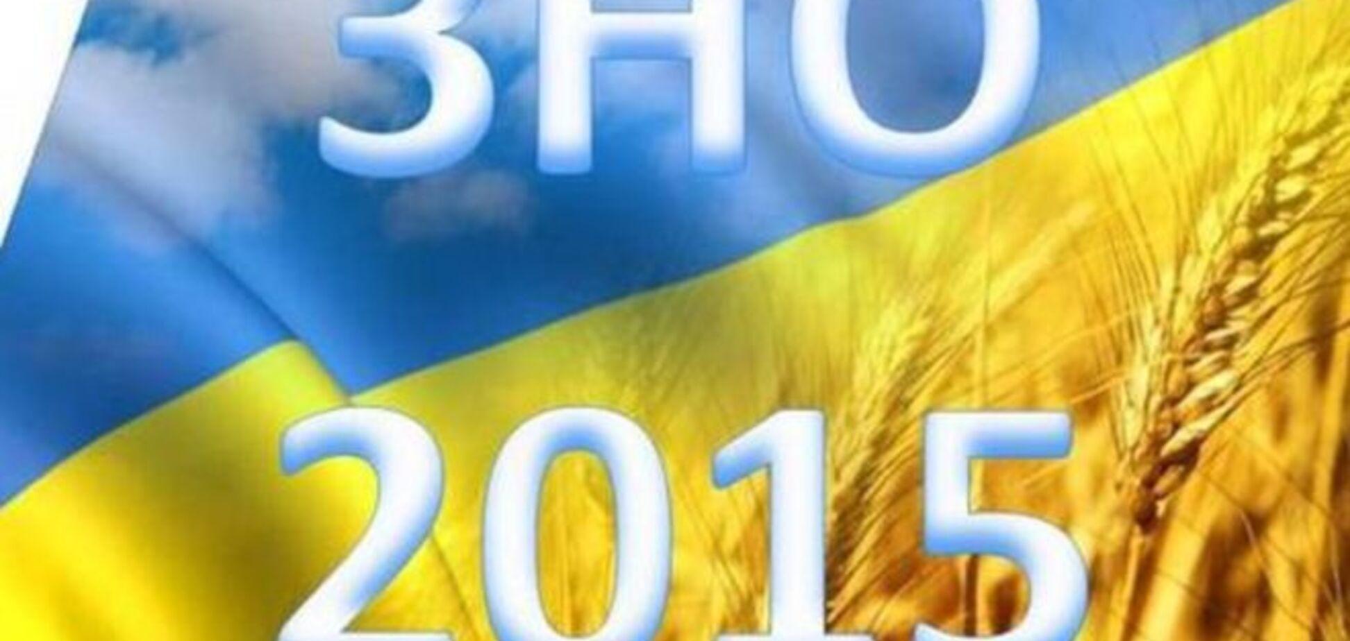 У топ-10 кращих шкіл України потрапили чотири київські