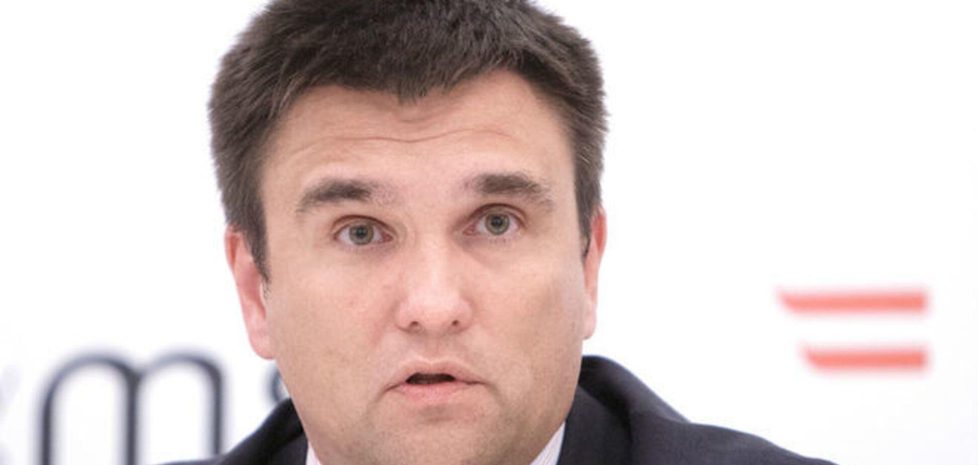 Украина будет настаивать на международном трибунале по Boeing - Климкин