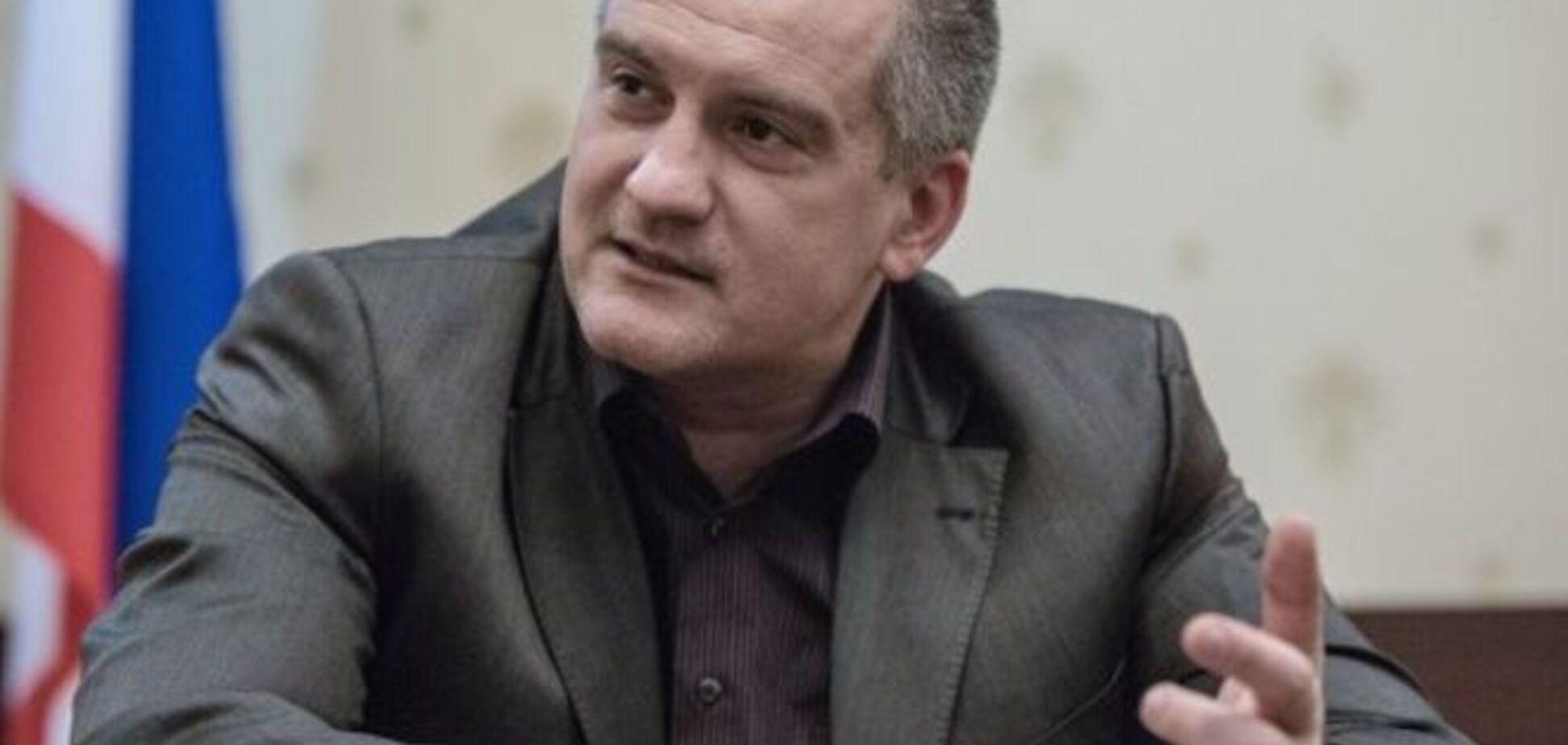 Окупант Аксьонов розповів, коли Київ визнає 'референдум' у Криму