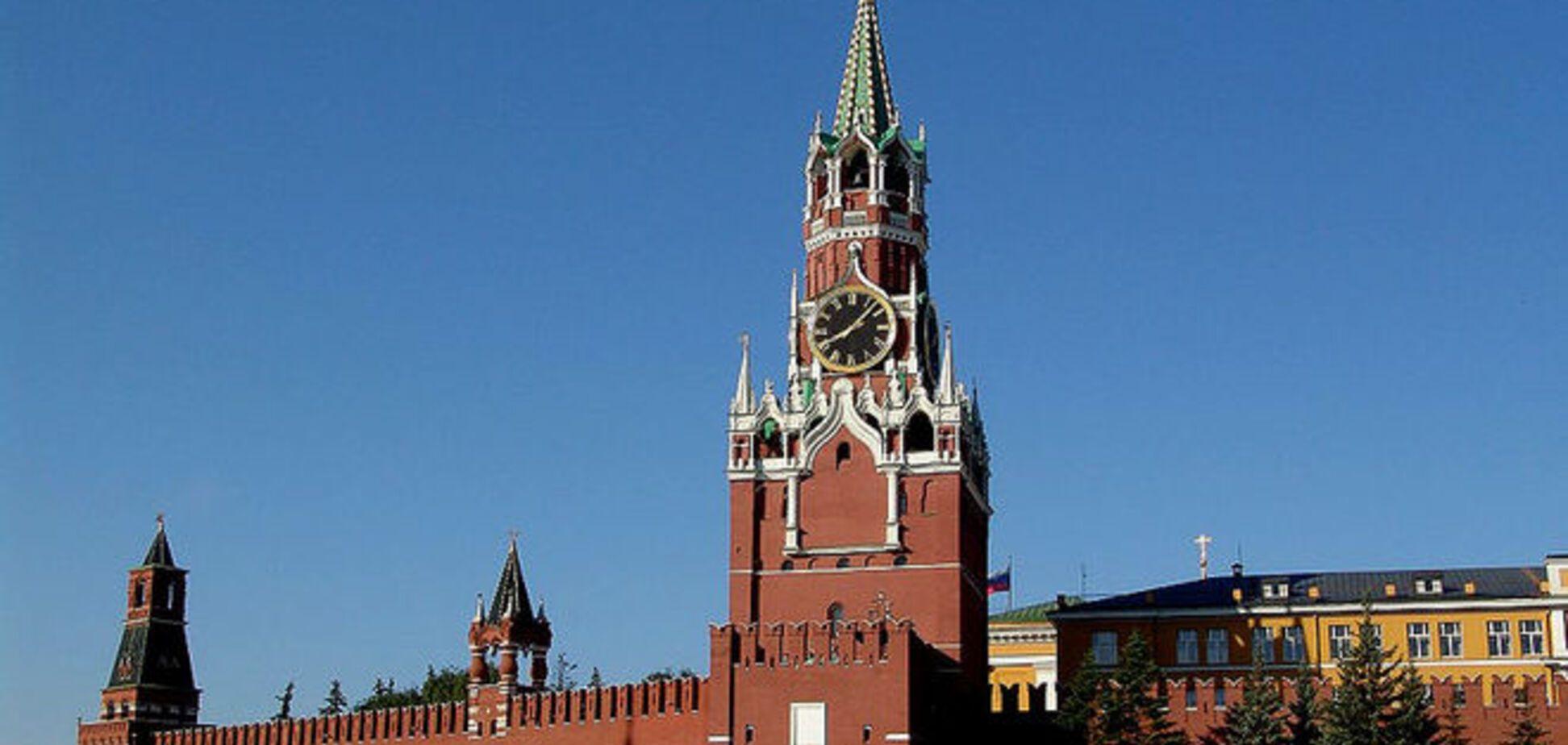 Російську Федерацію виставили на продаж: фотофакт