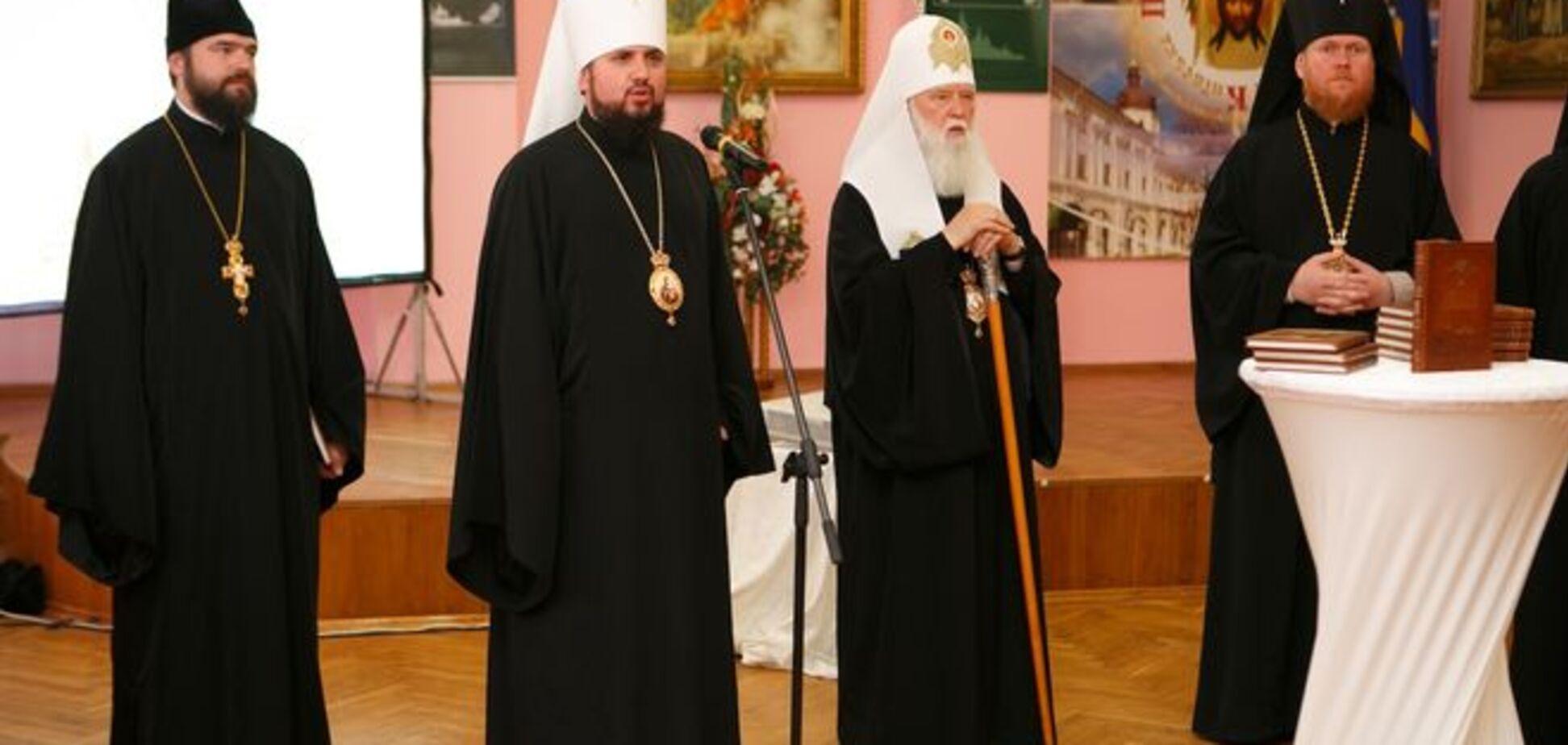 У Київській православній богословській академії презентували книгу 'AXIOS: таїнство людської природи'