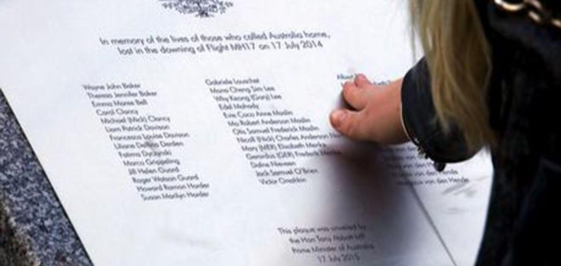 У світі вшановують пам'ять загиблих в авіакатастрофі літака MH17