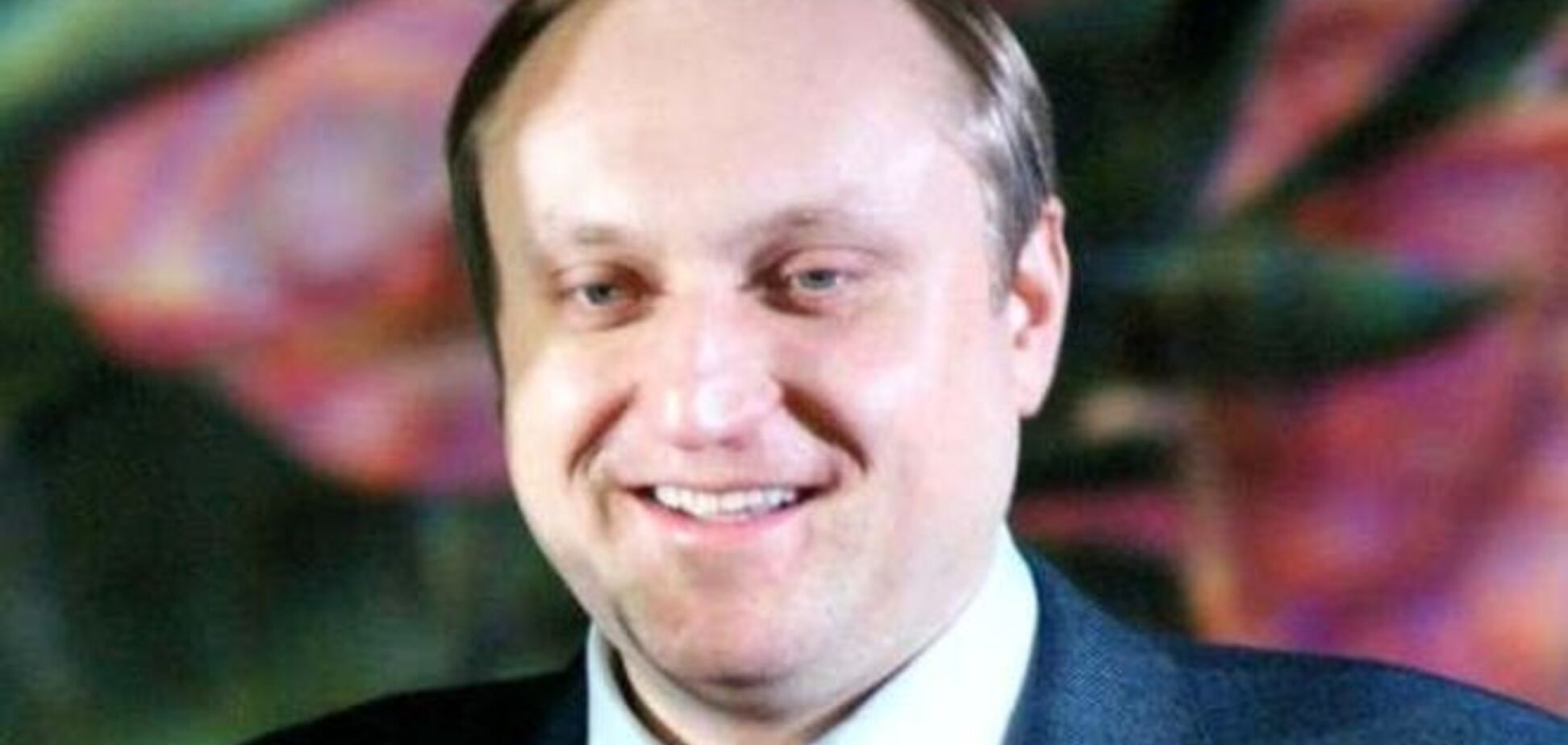 Сына экс-генпрокурора Пшонки объявили в розыск