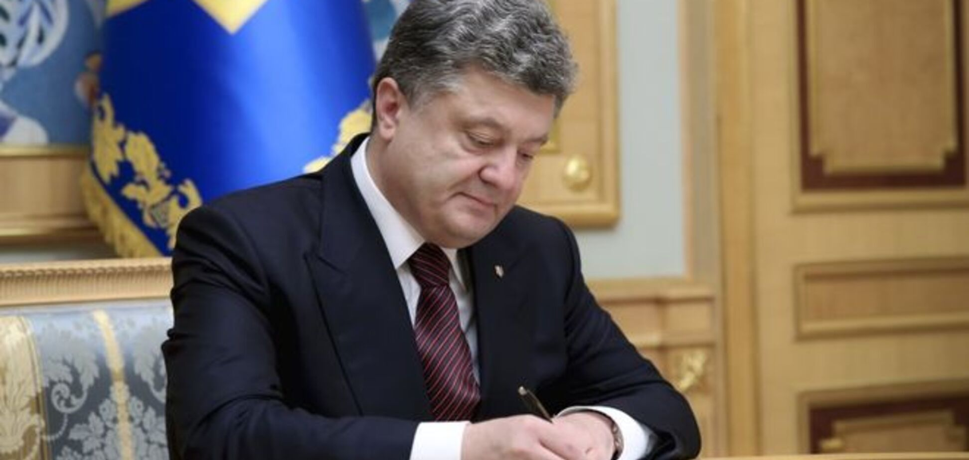 Чистка в Закарпатській області: Порошенко звільнив усіх голів РДА