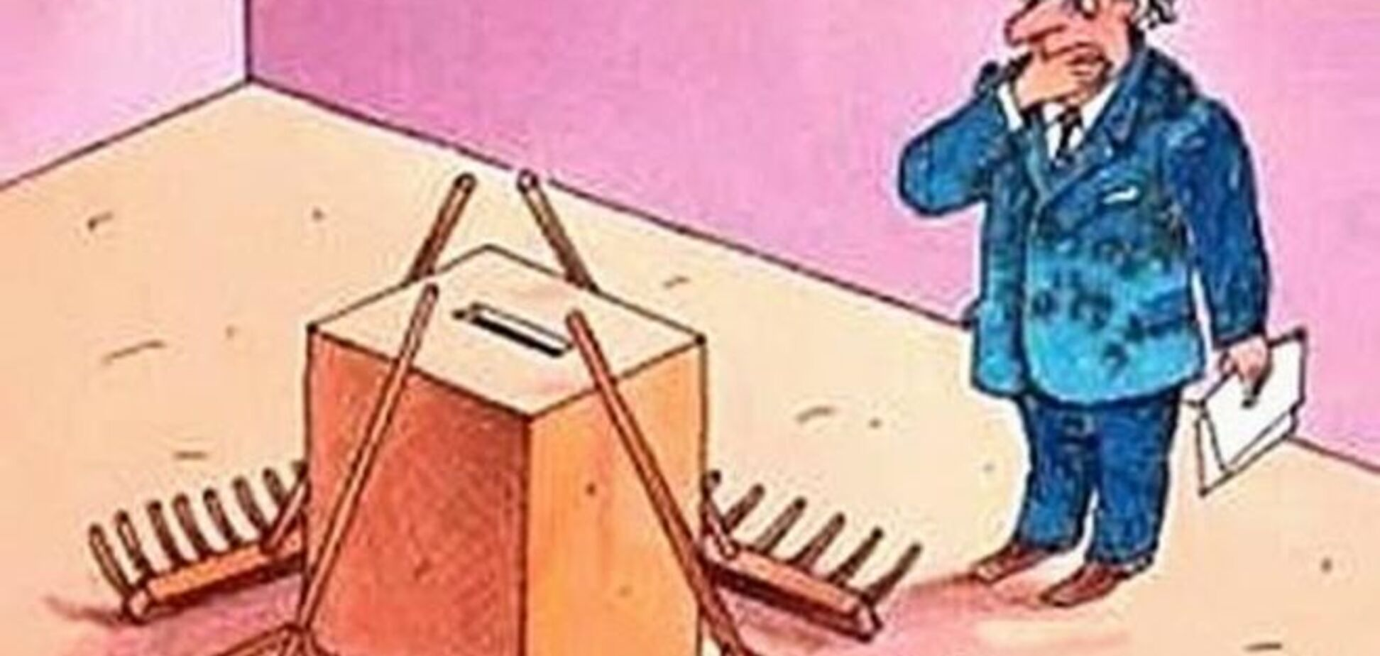 ТОП-5 странностей нового закона о местных выборах