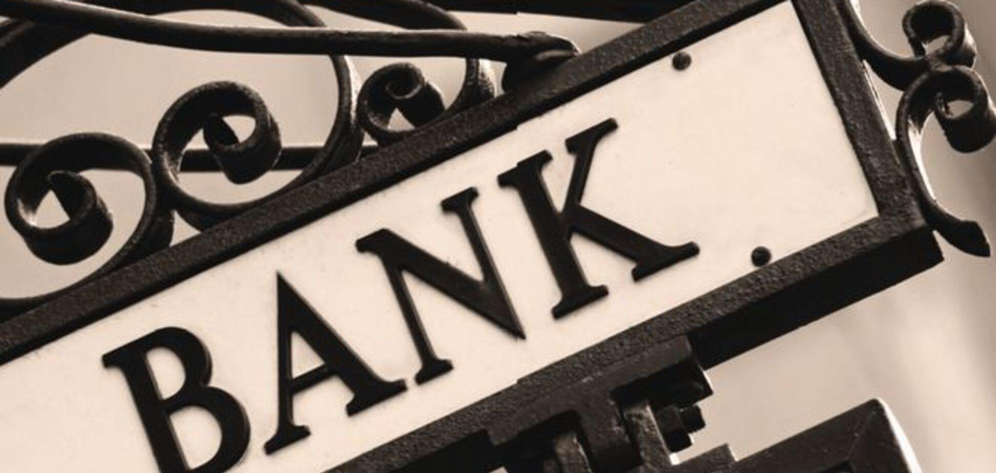 'Банкопад' триває: як забрати гроші з банку-банкрута. Інфографіка