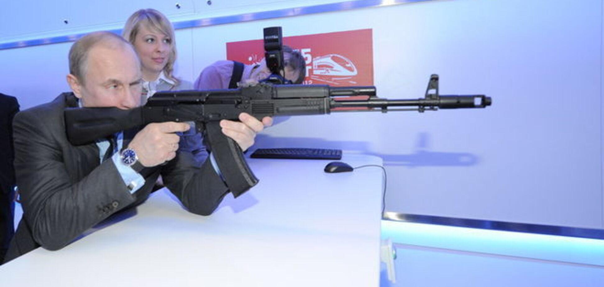 Росіян готують до великої війни - Боровий