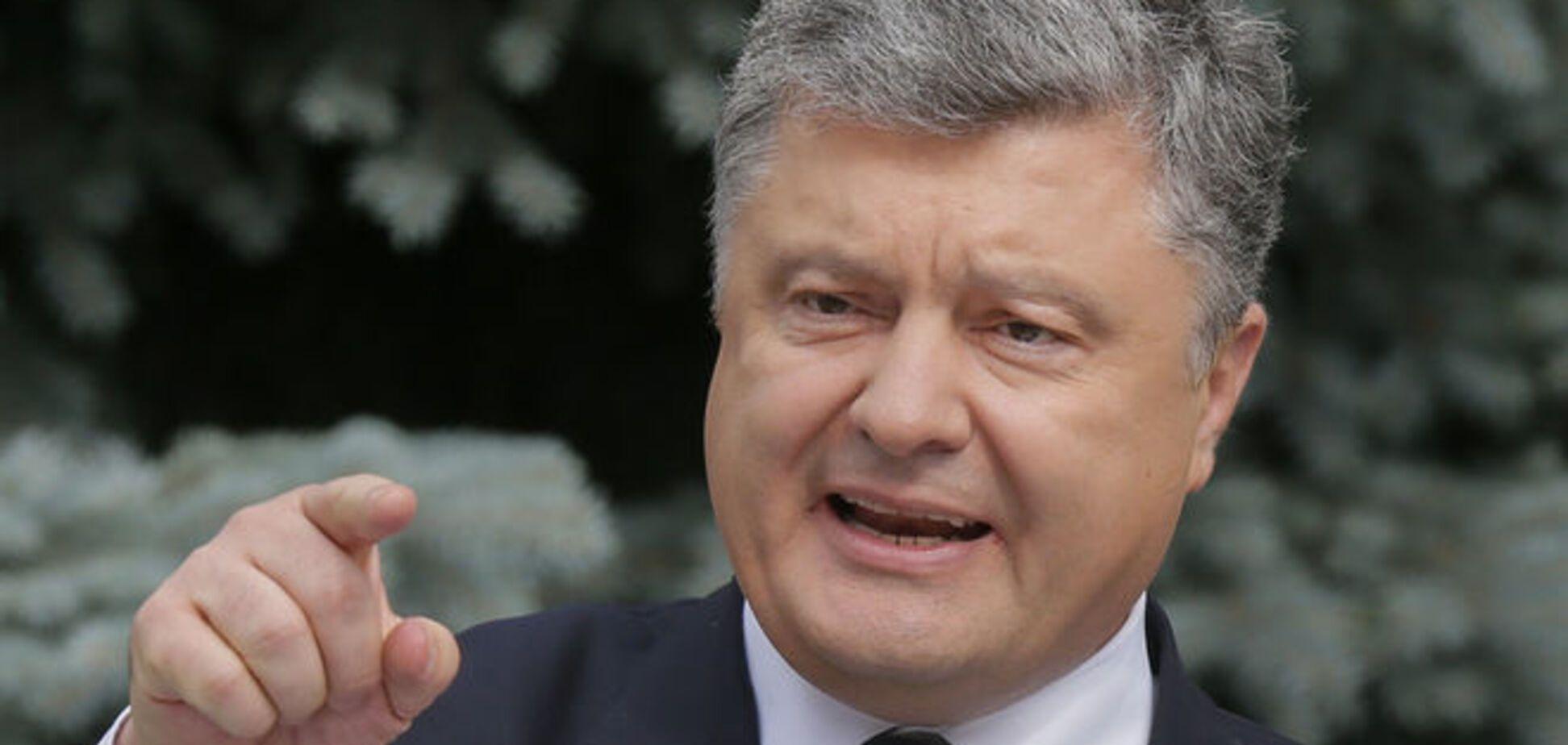 Порошенко: отказ голосовать за новую Конституцию – атака на мой мирный план