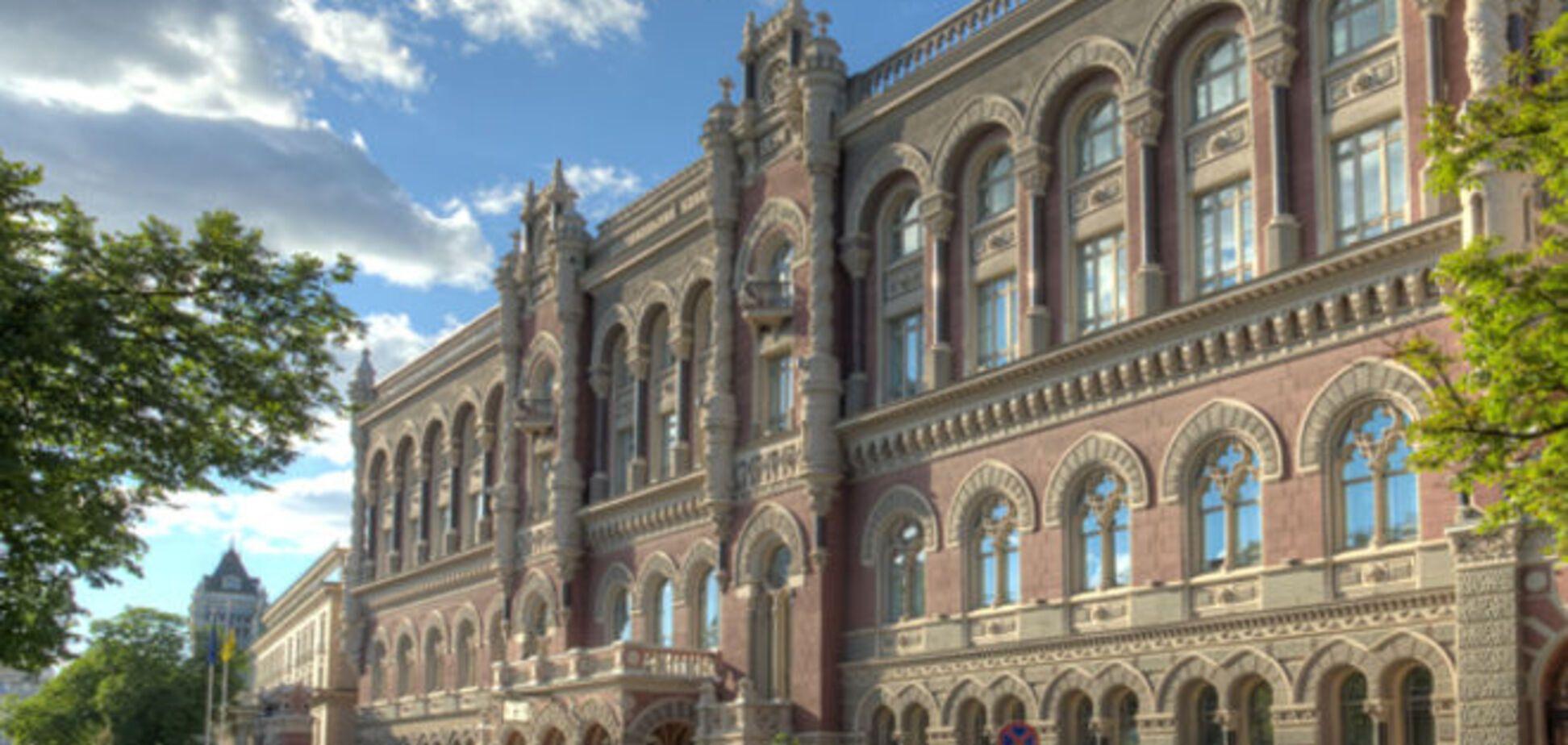 В Україні більшість банків на 'на плаву' - іноземні