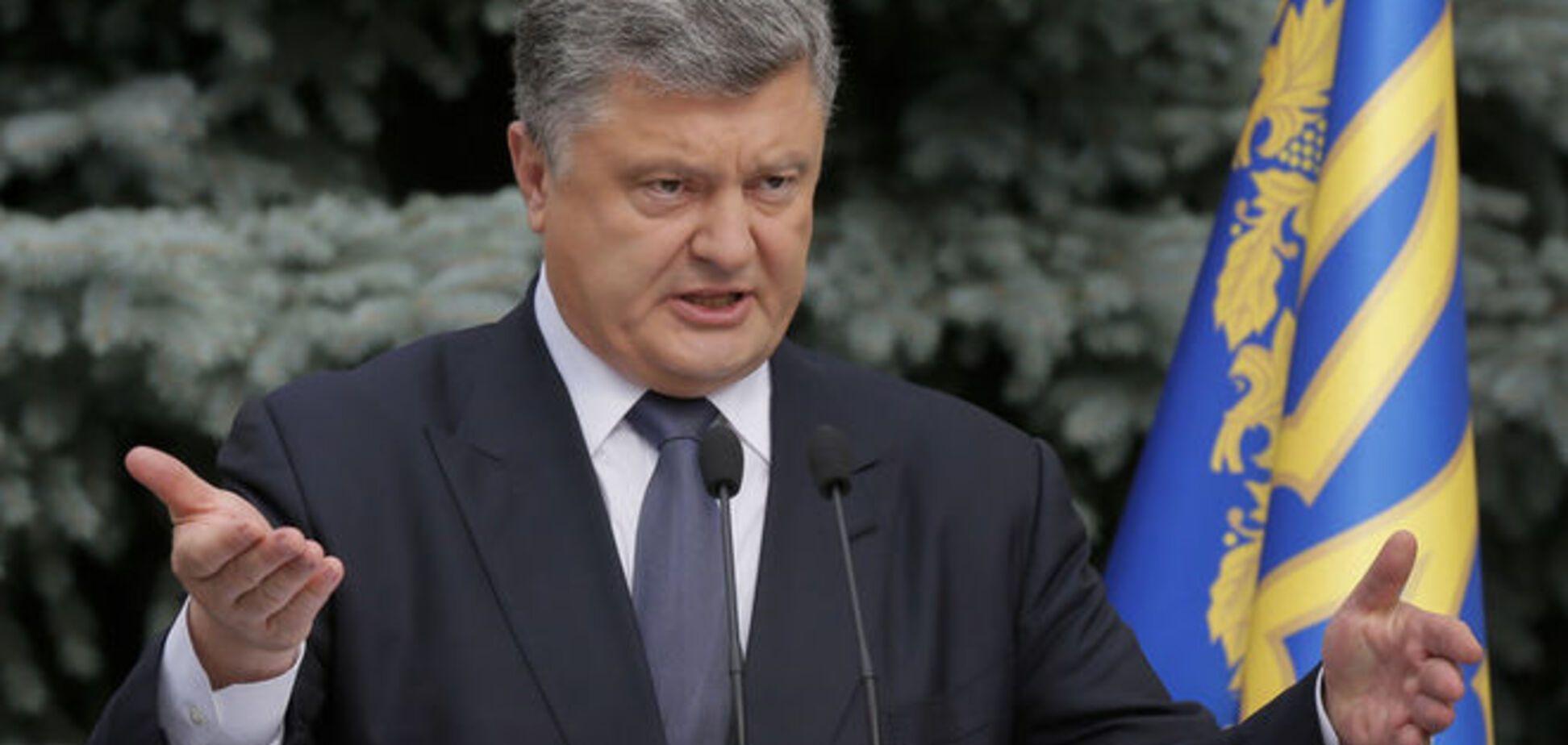 Україні загрожує повномасштабне військове вторгнення Росії - Порошенко