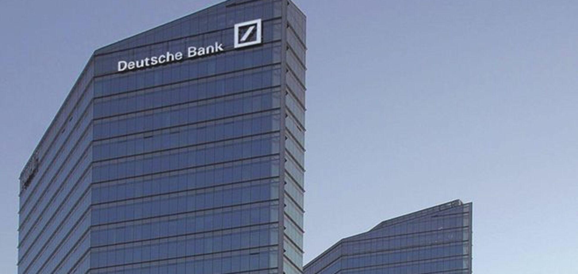'Deutsche Bank' знизив прогнози для російських нафтогазових компаній