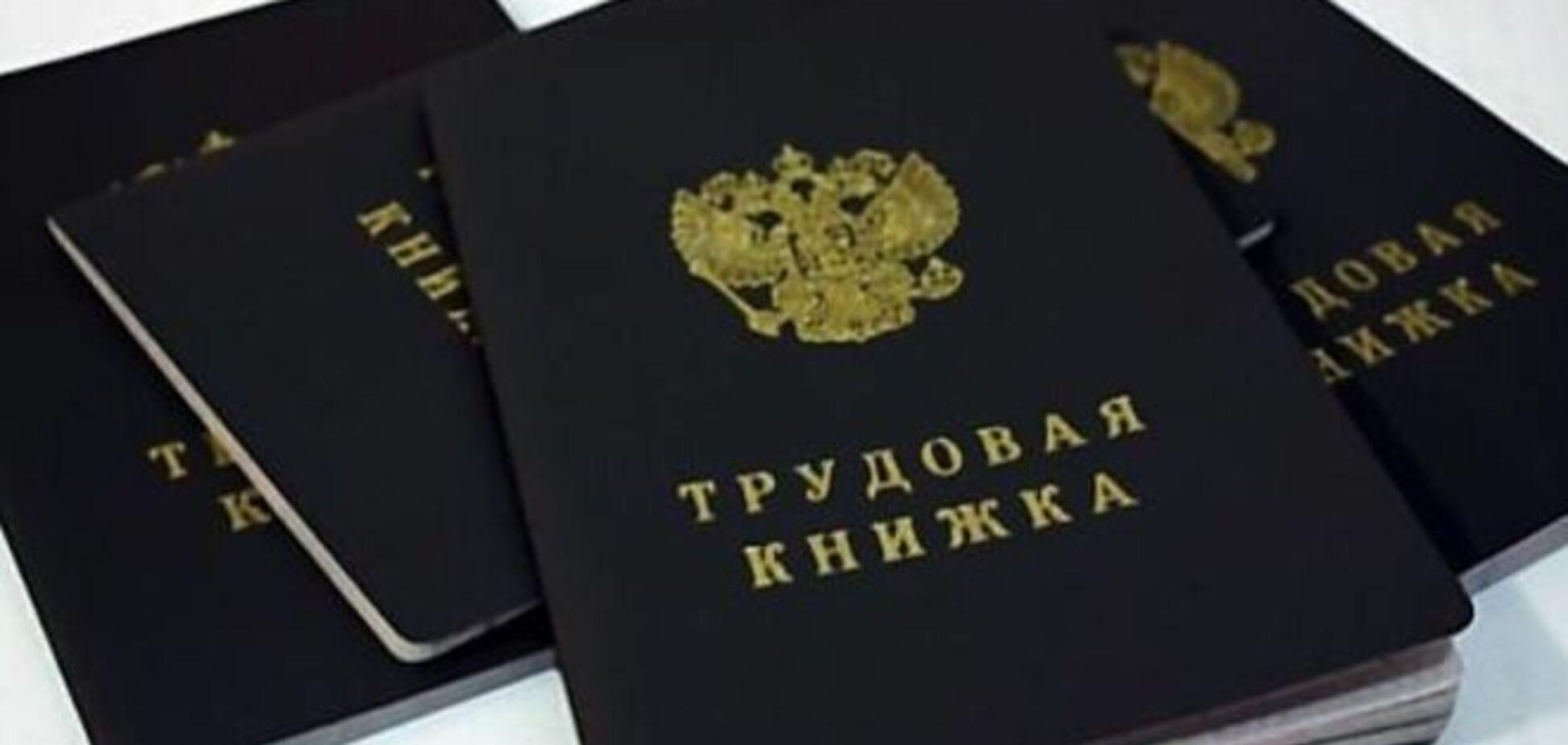 Багато роботи, мало грошей: У Криму - масові звільнення з держустанов