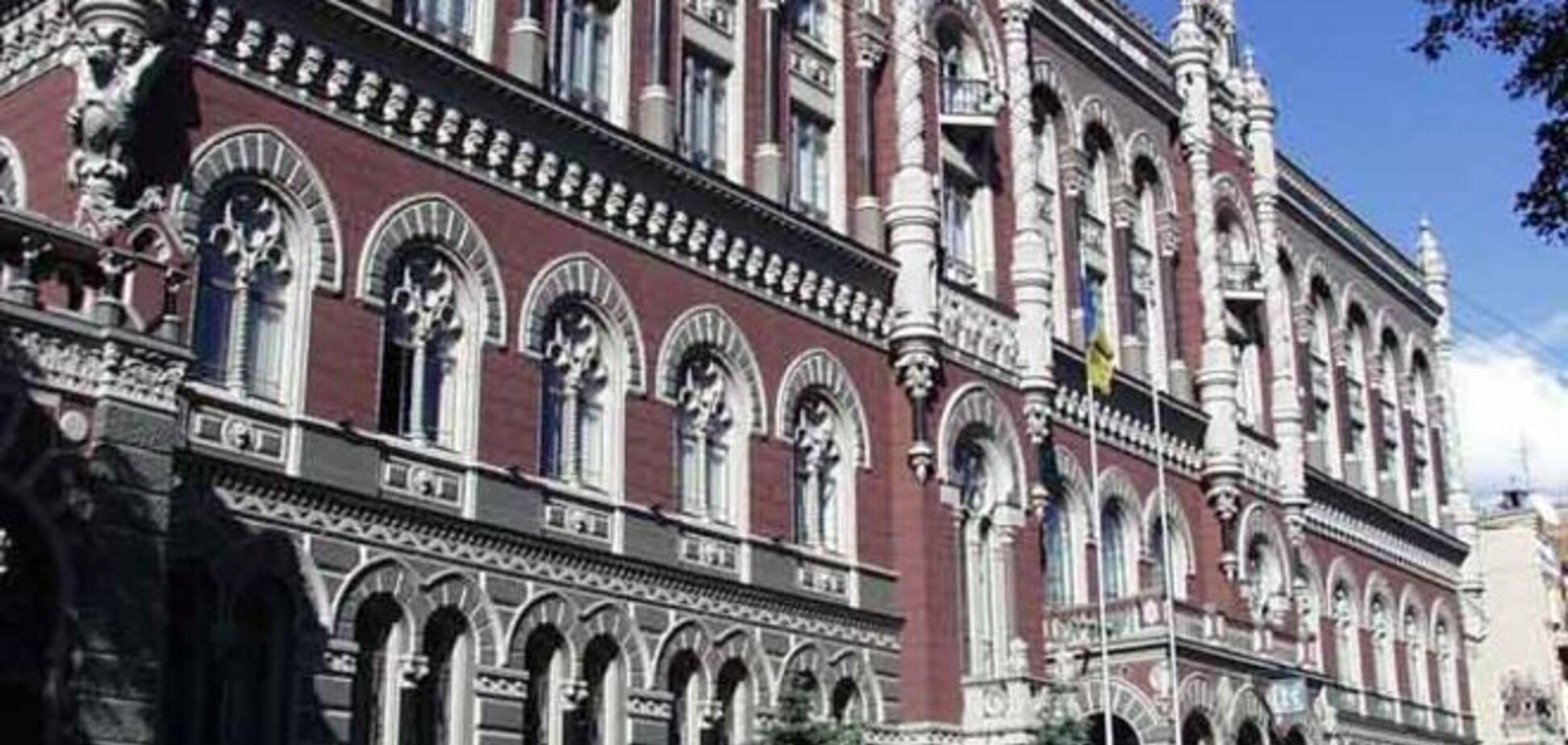 НБУ ліквідував банк українського бізнесмена