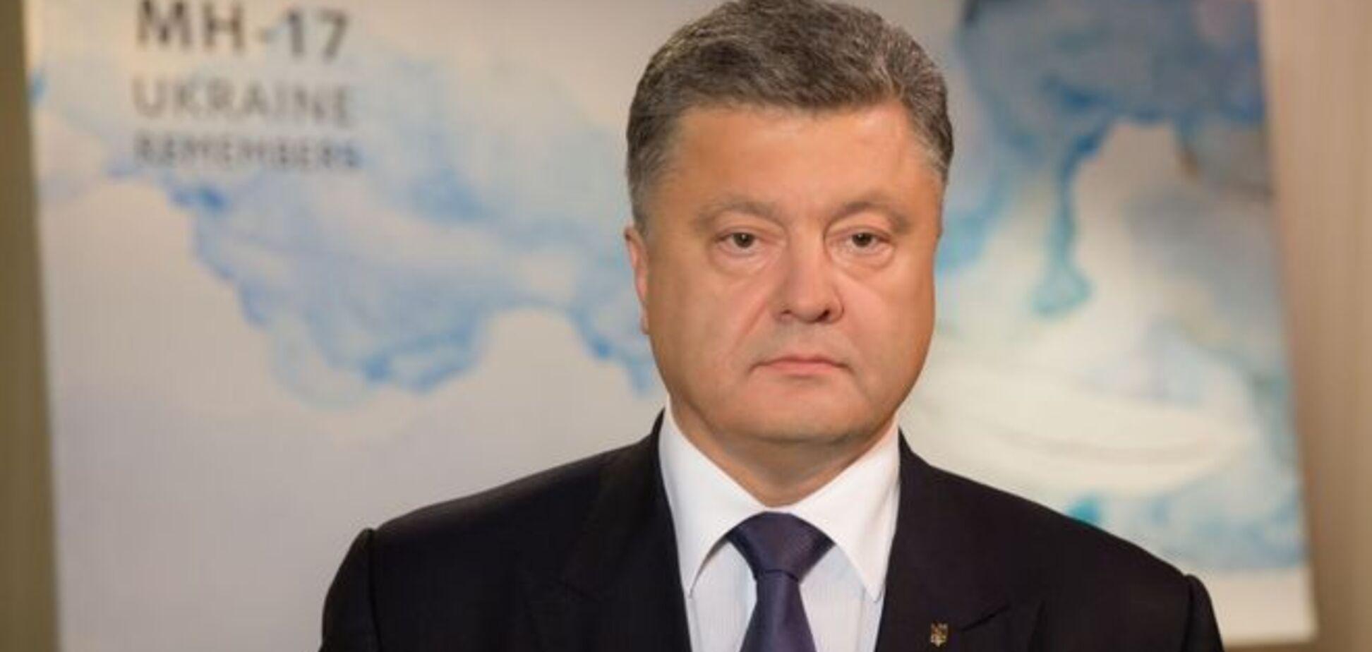 'Україна пам'ятає': звернення Порошенка в річницю краху рейсу MH17
