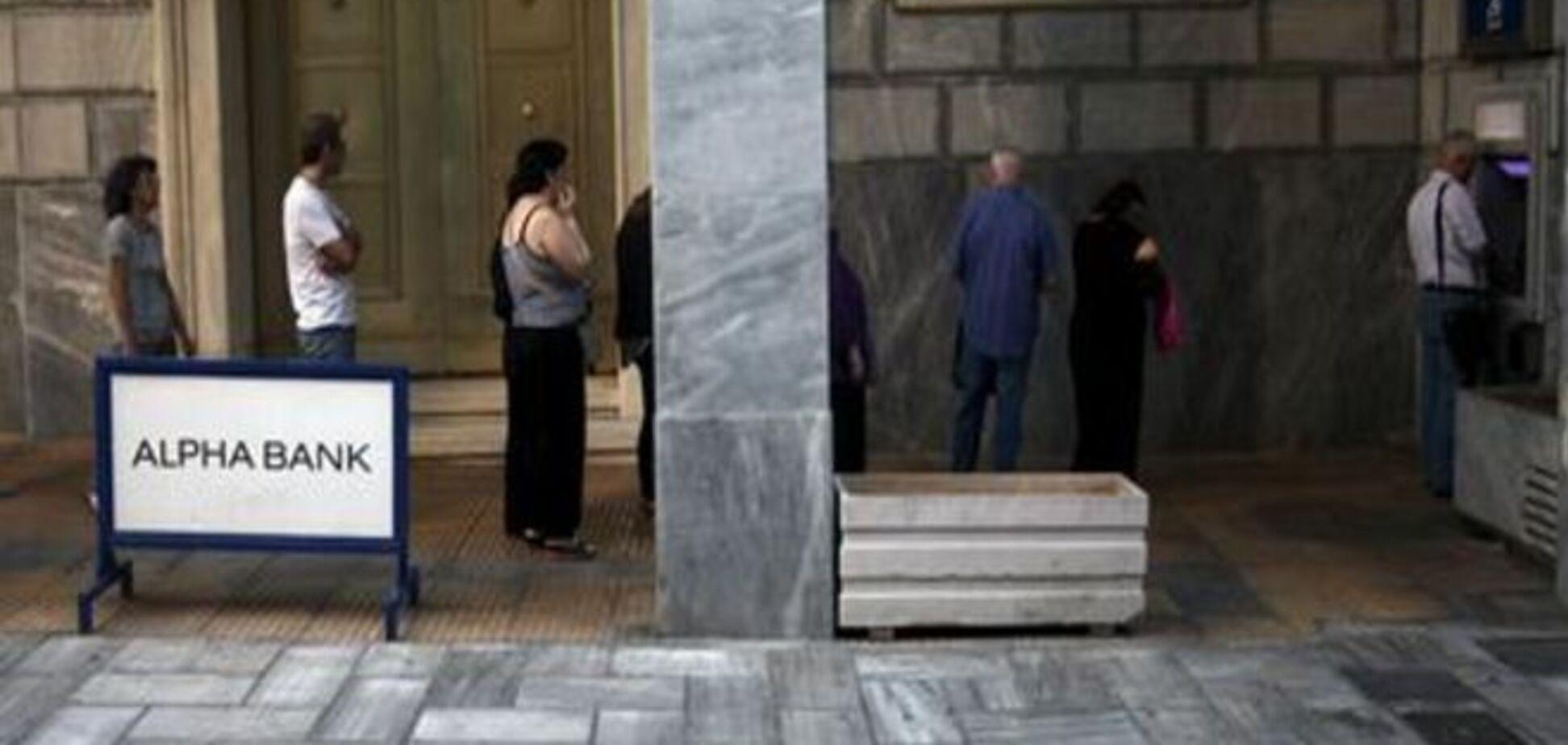 Банки Греції відкриються 20 липня