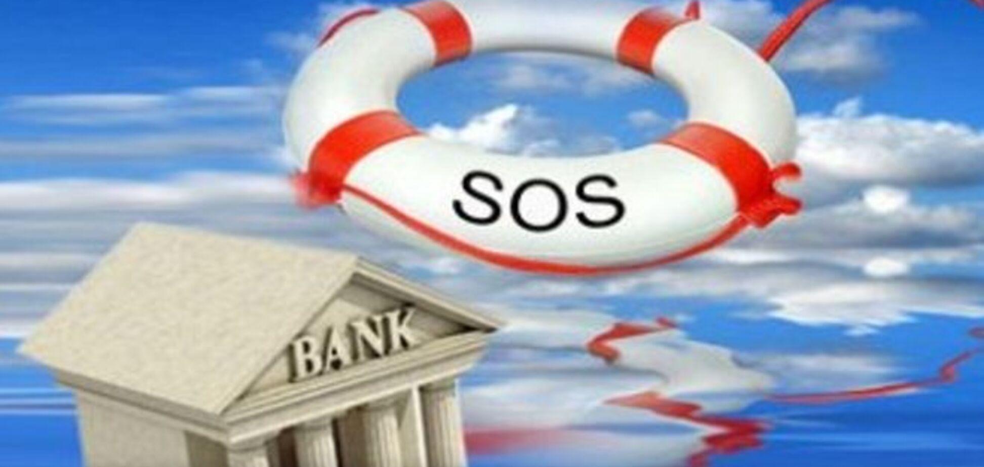 В Україні вперше продали неплатоспроможний банк