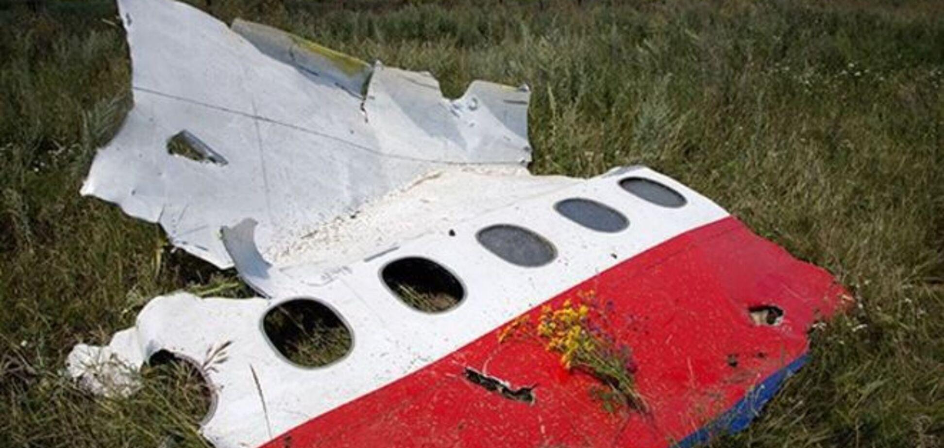 Трибунал у справі MH17: ЗМІ повідомили про відкладене голосування