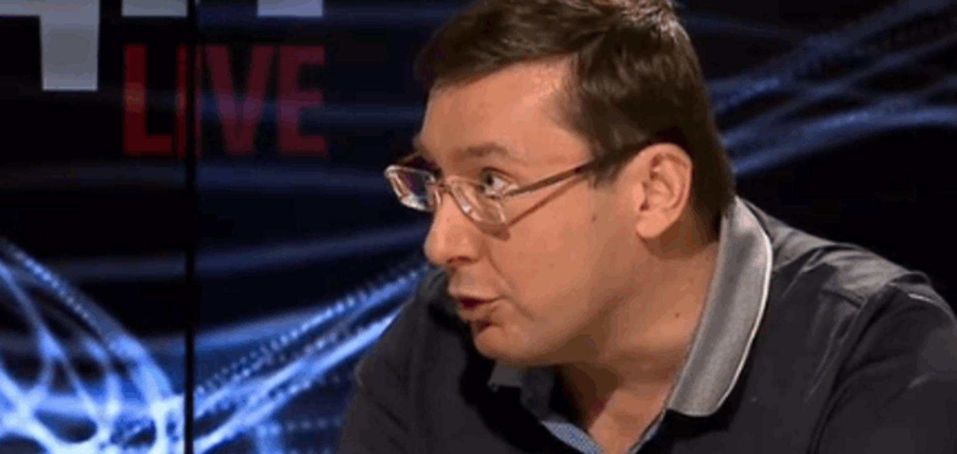 Без податків: Луценко розповів, як Донбас буде витрачати гроші при 'особливому статусі'