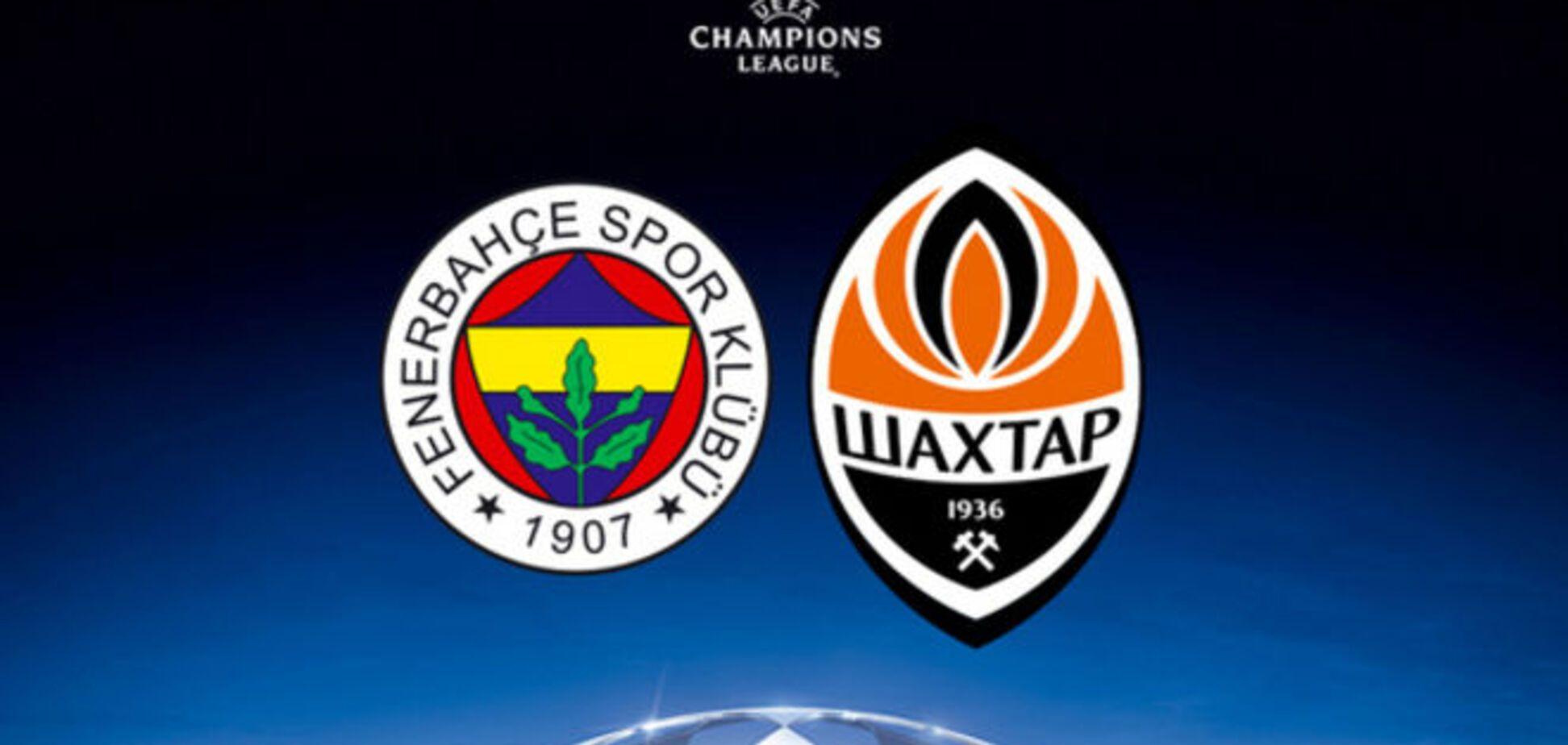 Букмекери вважають 'Шахтар' аутсайдером турецької битви в Лізі чемпіонів