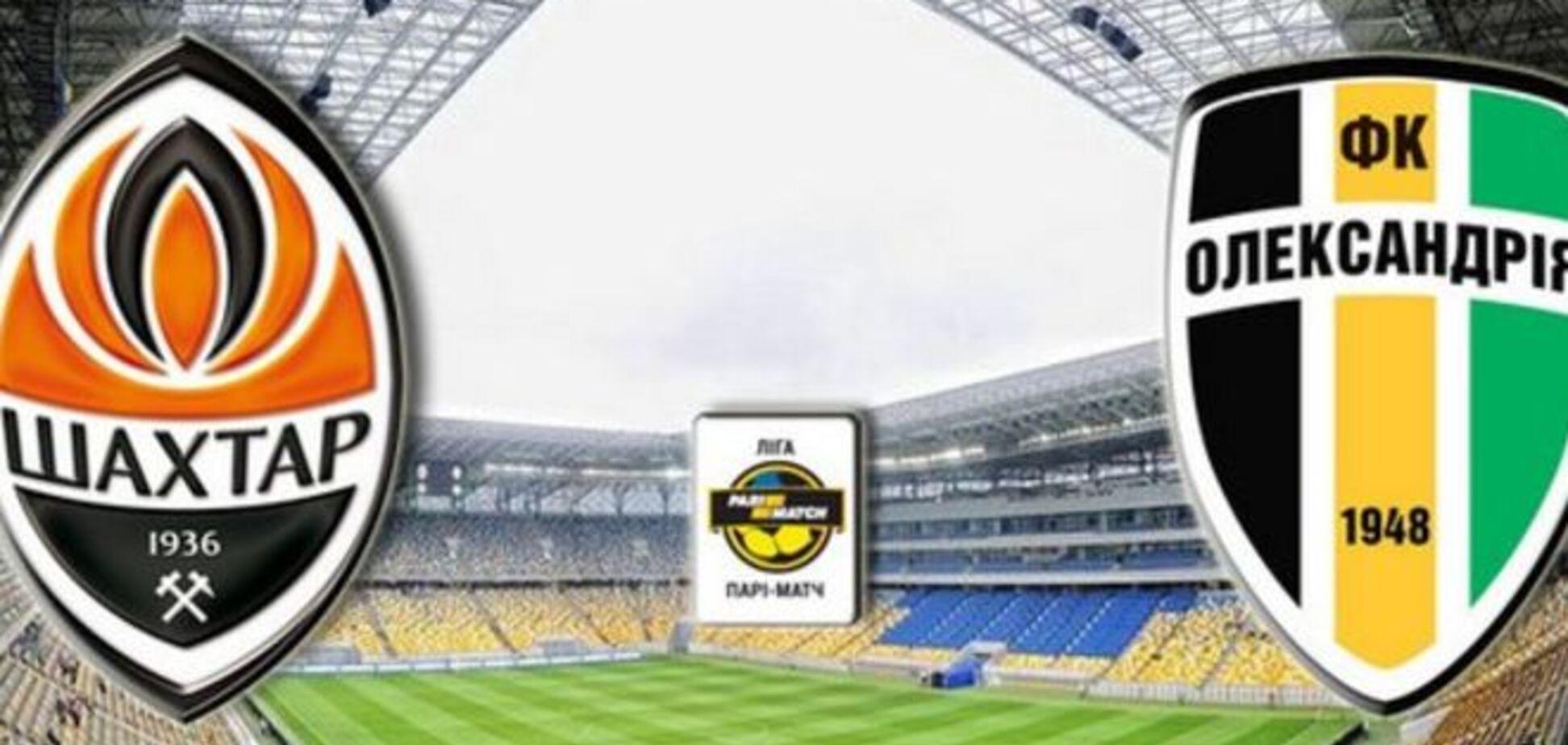 Шахтар - Олександрія: прогноз, де дивитися матч