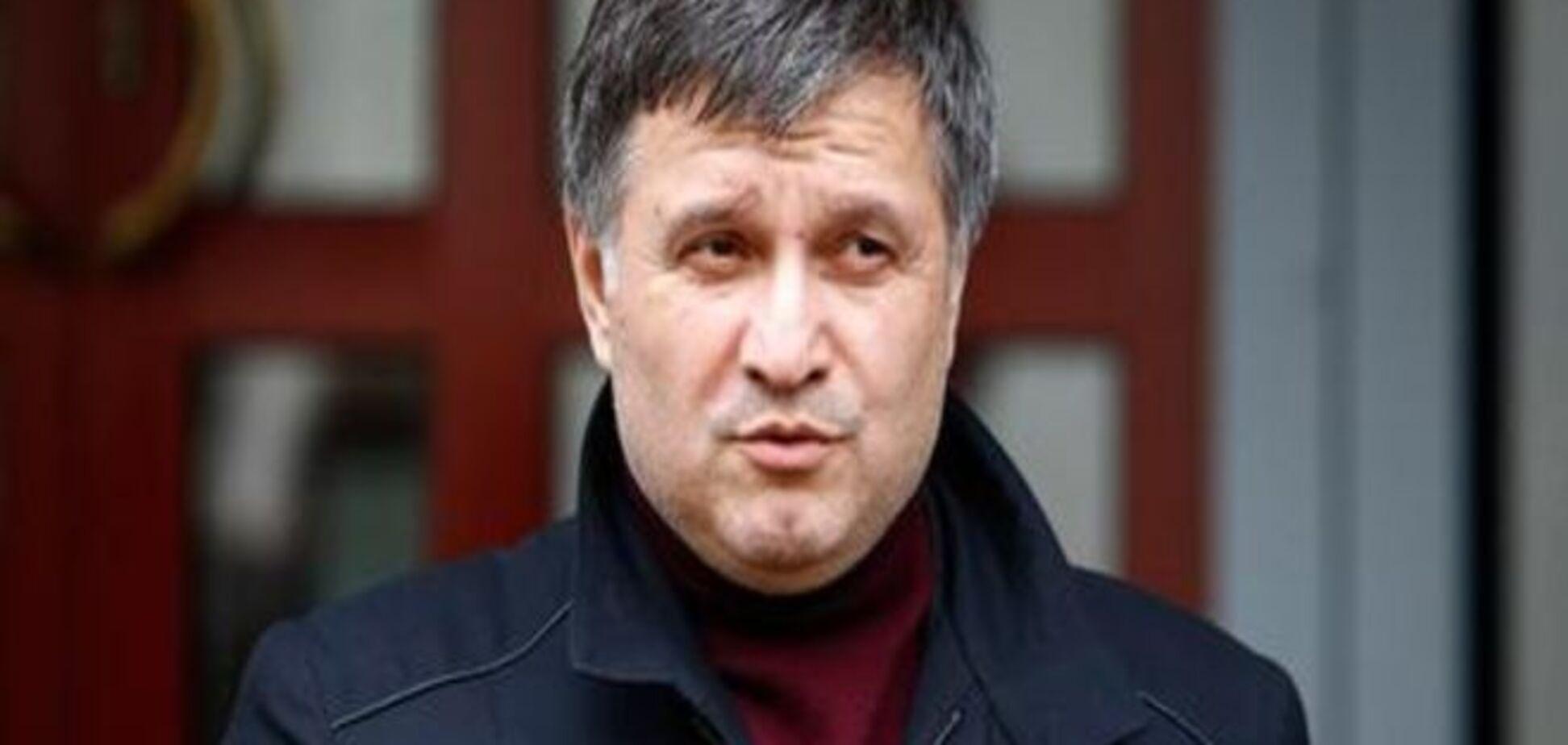 Аваков: Знайдені викрадені Курченком гроші