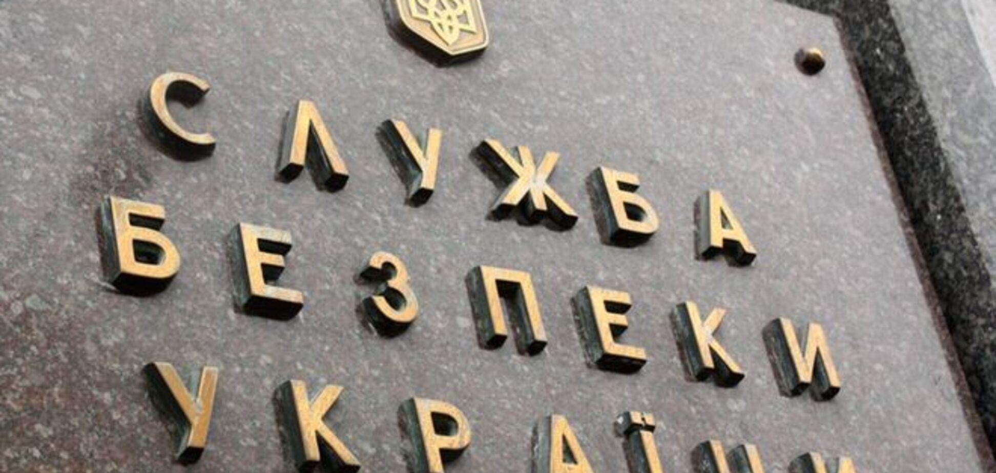Порошенко призначив нових заступників голови СБУ
