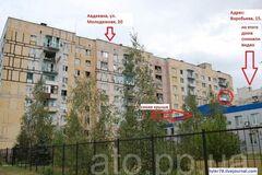 Авдеевка - доказательство того, что обстрел дома по адресу Молодежная, 20 велся со стороны 'ДНР'