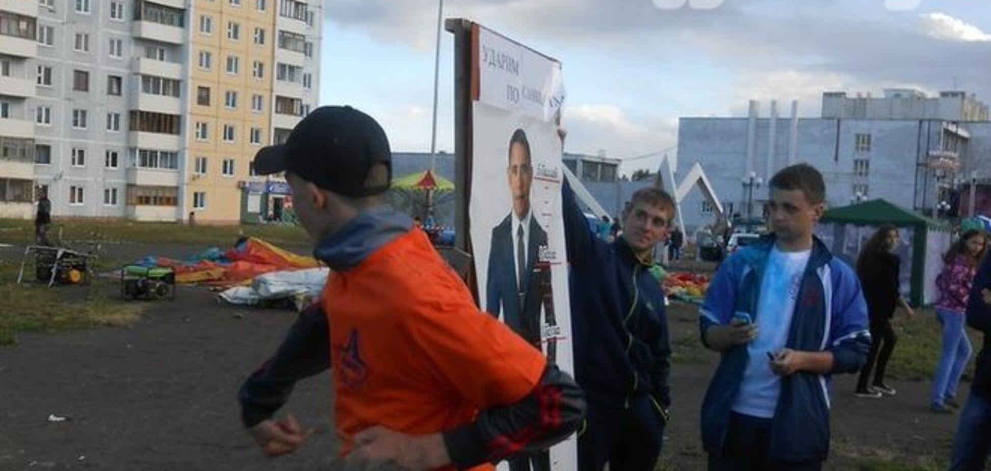 'Пни Обаму в лоб': в России для детей устроили странный конкурс, видеофакт