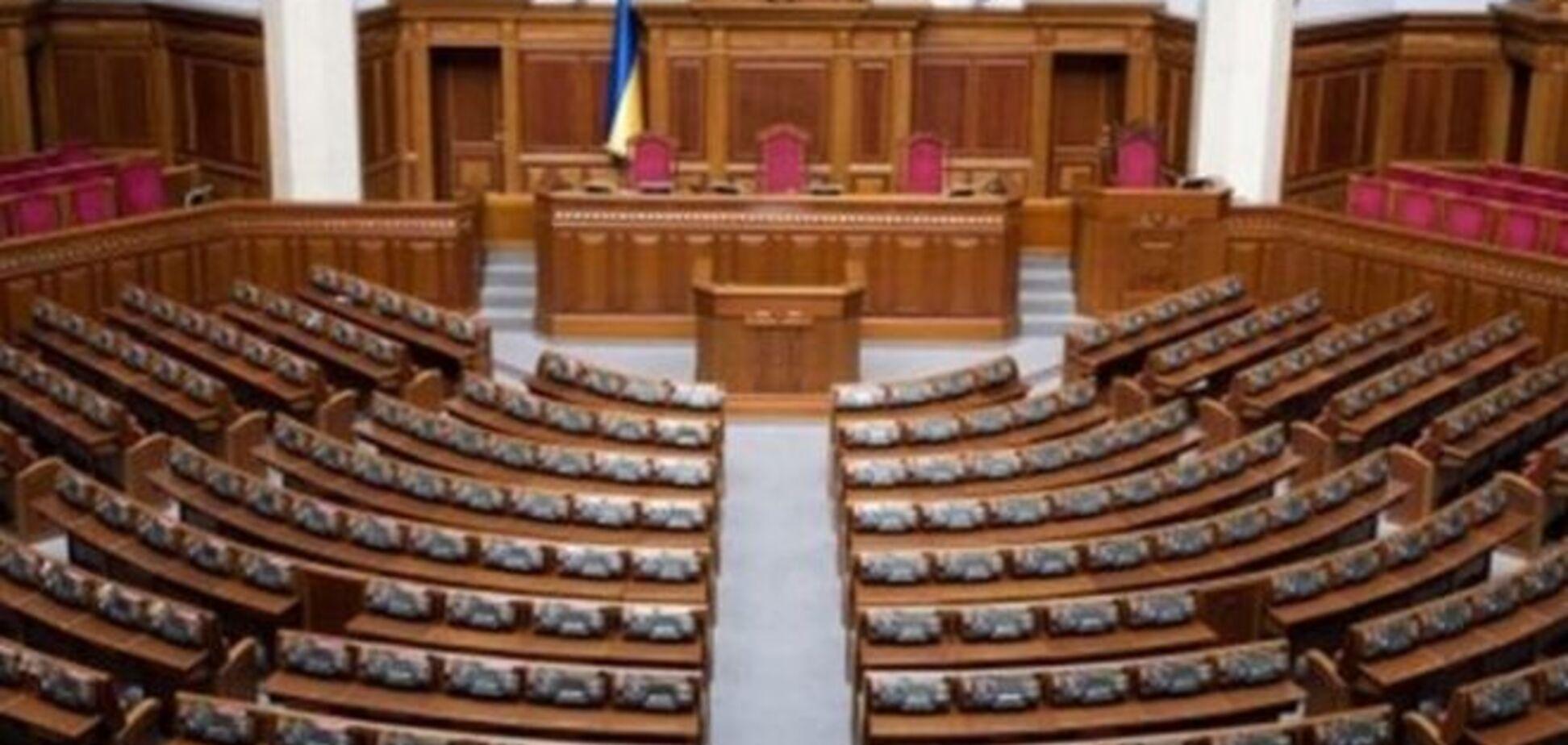 Опубліковано ТОП-10 депутатів- 'ухильників'