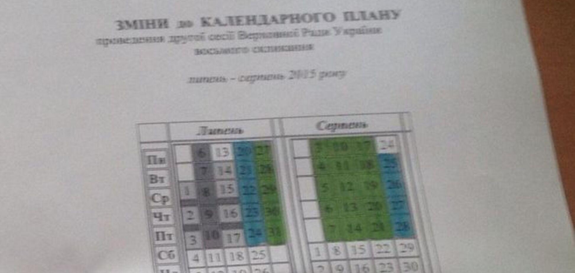 Хитрые нардепы нашли способ не работать летом: всплыл календарь Рады