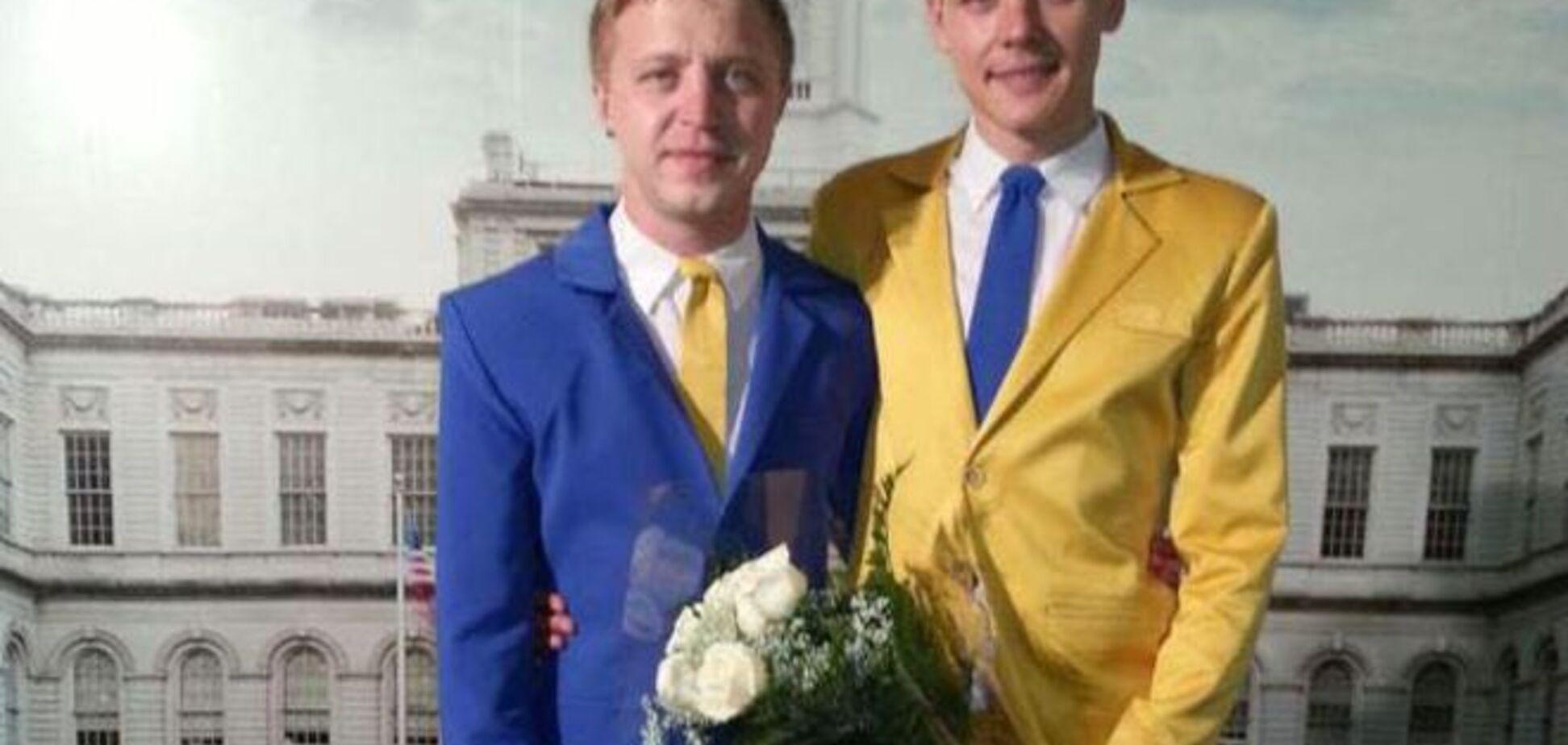 У Нью-Йорку одружилася 'жовто-блакитна' гей-пара з України: фотофакт